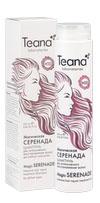 Teana Шампунь для интенсивного восстановления волос с пантенолом и кератином Магическая серенада. Н10, для всех типов волос, 250 млMP59.4DБыстро и эффективно восстанавливает структуру волос, придаёт им шелковистость и блеск, дарит природную силу и молодость. Нежно воздействует на кожу головы, стимулирует рост волос.