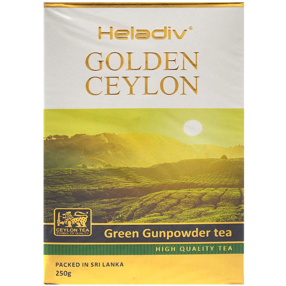 Heladiv Golden Ceylon Green Gunpowder зеленый листовой чай, 250 г0120710Heladiv Golden Ceylon Green Gunpowder - зеленый крупнолистовой чай высшей категории с насыщенным терпким вкусом и изысканным ароматом. Мягкий золотистый настой напитка помогает расслабиться и почувствовать умиротворение после длинного насыщенного дня. Green Gunpowder прекрасно тонизирует, содержит множество полезных минералов и витаминов. Отличный помощник для тех, кто следит за своим здоровьем и фигурой.