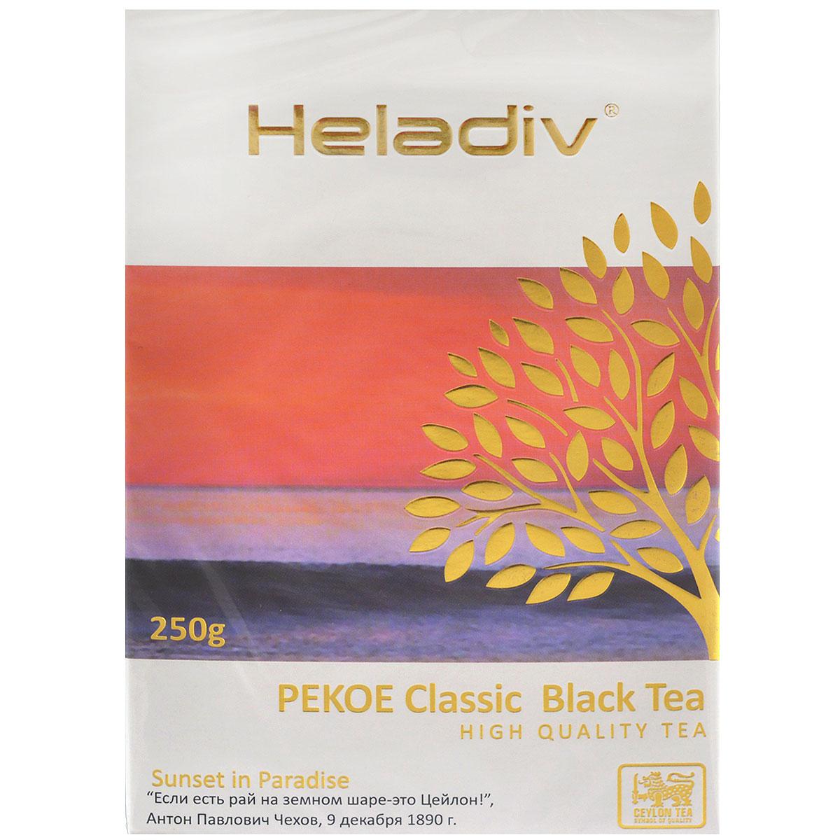 Heladiv Pekoe чай черный листовой, 250 г0120710Heladiv Pekoe - крепкий тонизирующий чай ПЕКО из молодых, специально скрученных верхних листьев. Для усиления его тонизирующих свойств отборный крупный лист подвергают специальной обработке. Обладает насыщенным медным прозрачным настоем и слегка терпким вкусом.