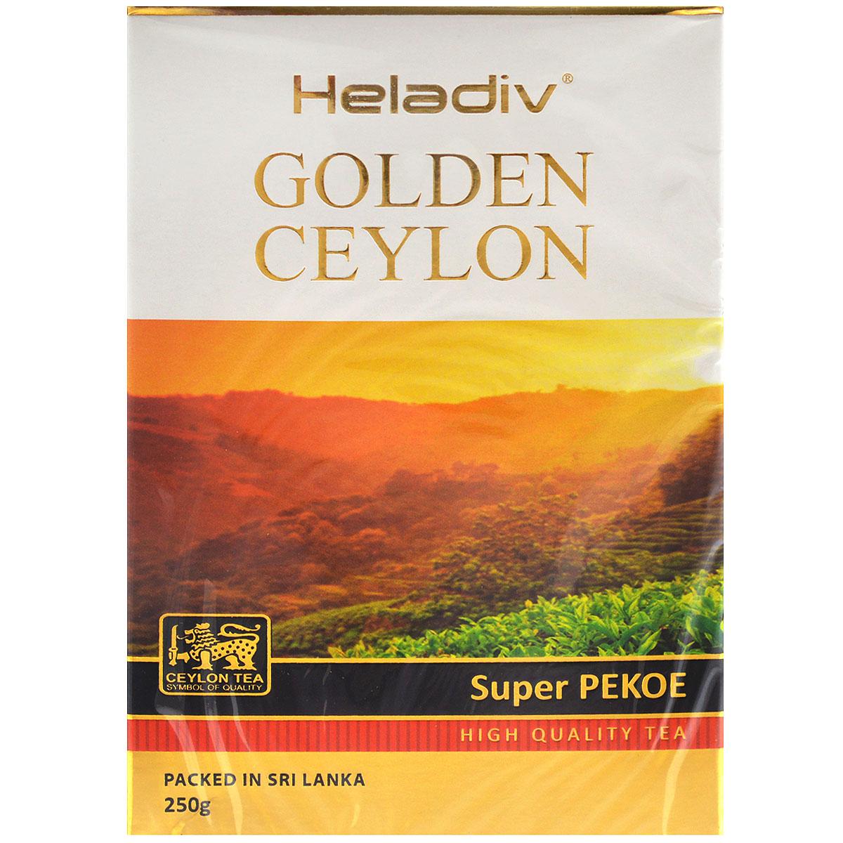 Heladiv Golden Ceylon Super Pekoe черный листовой чай, 250 г4791007010661Heladiv Golden Ceylon Super Pekoe - эксклюзивный сорт черного чая высшей категории, в состав которого входят только верхние листочки, собранные на элитных плантациях Шри Ланки. Этот крепкий настой с мягким, деликатным вкусом и насыщенным ароматом создает отличный настрой на весь день, заряжает положительными эмоциями.