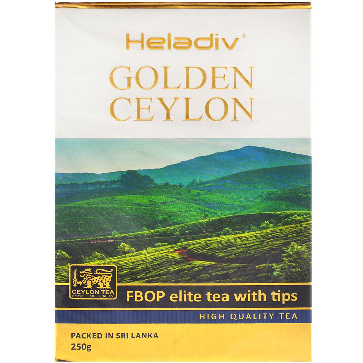 Heladiv Golden Ceylon Fbop Elite Tea with Tips черный листовой чай, 250 г0120710Heladiv Golden Ceylon Fbop Elit Tea with Tips - резаный черный байховый чай, содержащий не слишком скрученные листья со значительной примесью листовых почек - типсов.