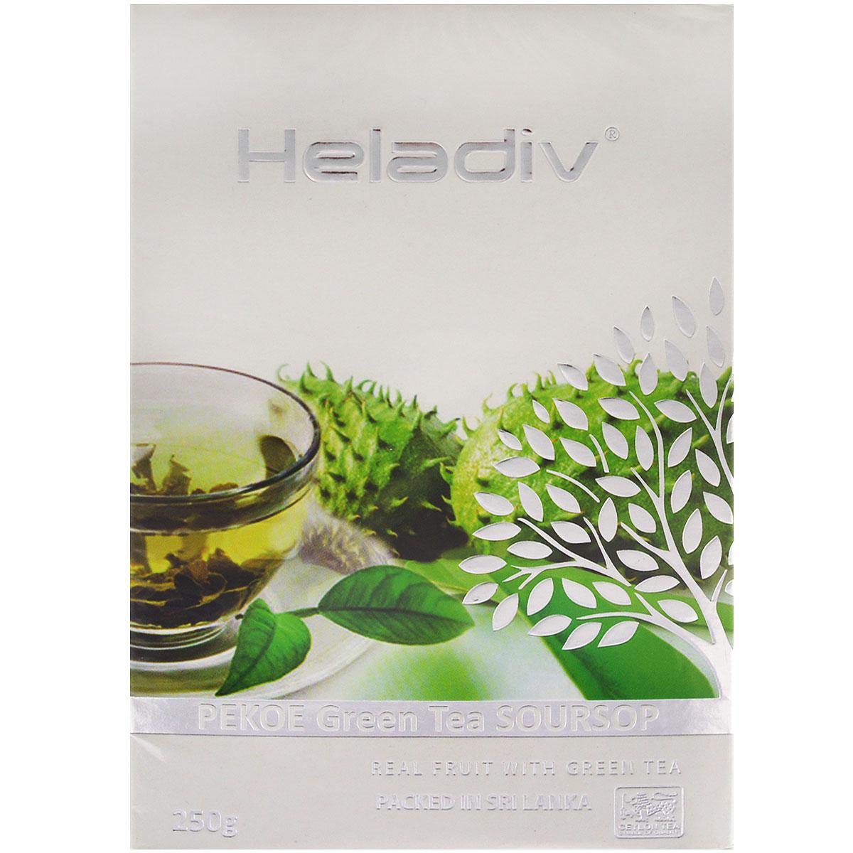 Heladiv Pekoe Green Soursop зелёный листовой чай с саусепом, 250 г0120710Heladiv Pekoe Green Soursop - настоящий цейлонский зелёный чай Пеко с с натуральным ароматизатором и кусочками саусепа.