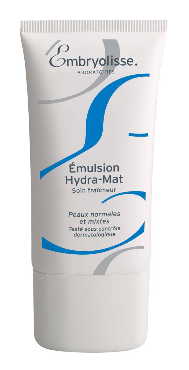 Embryolisse Гидро-Матирующая Эмульсия 40млFS-00897Освежающий уход. Для нормальной и комбинированной кожиГидро-Матирующая Эмульсия обеспечивает оптимальное увлажнение и длительный матирующий эффект. Заметно увеличивается увлажненность кожи благодаря натуральным компонентам, а масло абрикоса придаёт коже здоровое сияние. Легкая прохладная гелевая текстура эмульсии проникает глубоко в кожу, быстро впитывается, оставляя её нежной и матовой в течение всего дня.Эмульсия дарит ощущение увлажненности и придает коже сияние. Продолжительный матовый эффект.
