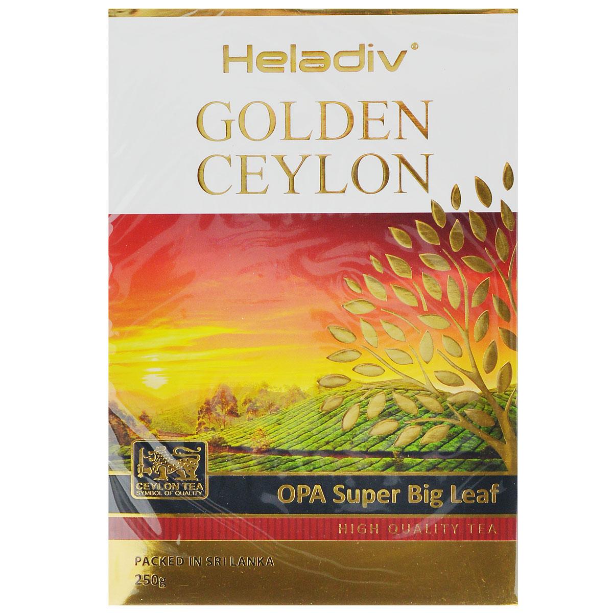 Heladiv Golden Ceylon Opa Super Big Leaf черный листовой чай, 250 г4791007010647Heladiv Golden Ceylon Opa Super Big Leaf- черный крупнолистовой чай высшей категории, собранный на лучших плантациях Шри-Ланки. Этот чай со свежим и в то же время крепким вкусом позволит вам ощутить гармонию, рожденную из прохлады высокогорных плато и зноя освещенных солнцем горных склонов Цейлона. Крепкий настой красного оттенка с золотистым отливом, уникальным вкусом и освежающим ароматом стал непременным атрибутом традиционного английского завтрака.