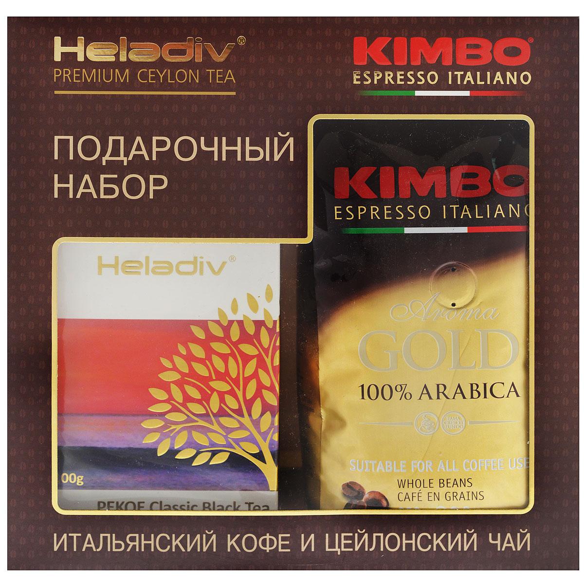 Heladiv Pekoe черный чай 100 г + Kimbo Aroma Gold 250 г кофе в зернах (подарочный набор)0120710Подарочный набор, состоящий из черного чая Heladiv Pekoe и превосходного зернового кофе легкой обжарки Kimbo Aroma Gold не оставит равнодушными истинных ценителей итальянского кофе и цейлонского чая! Heladiv Pekoe - крепкий тонизирующий чай ПЕКО из молодых, специально скрученных верхних листьев. Хеладив ПЕКО чай самого высокого качества. Для усиления его тонизирующих свойств отборный крупный лист подвергают специальной обработке. Обладает насыщенным медным прозрачным настоем и слегка терпким вкусом. Набор включает в себя кофе в зернах Kimbo Gold Arabica (250 г) и крупнолистовой чай Heladiv pekoe (100 г).