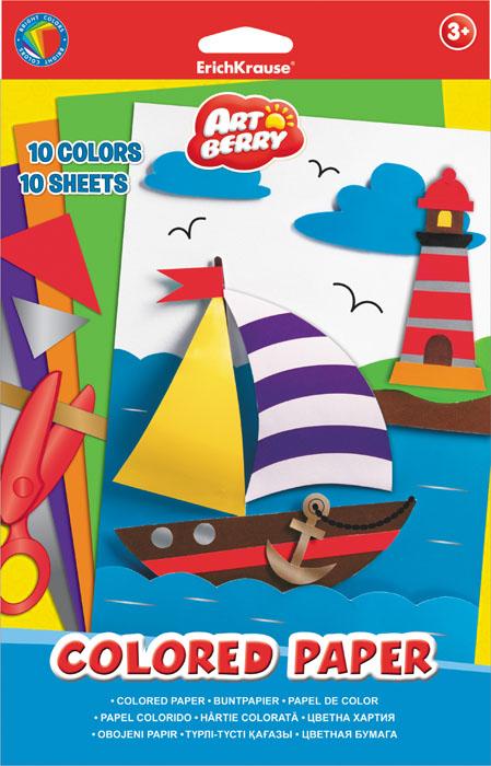 Erich Krause Цветная бумага Artberry формат В5 10 цветов0775B001Набор цветной бумаги Erich Krause Artberry идеально подойдет для занятий в детском саду, школе и дома. Большой выбор ярких, насыщенных цветов расширит возможности для создания аппликаций, объемных поделок и открыток.Рекомендуемый возраст: 3+.