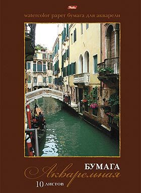 Бумага для акварели Hatber Венеция, 10 листов, формат А310Ба3B_06685Бумага Hatber Венеция предназначена для акварельных работ. Комплект содержит десять листов бумаги формата А3, упакованных в картонную папку с изображением Венеции.