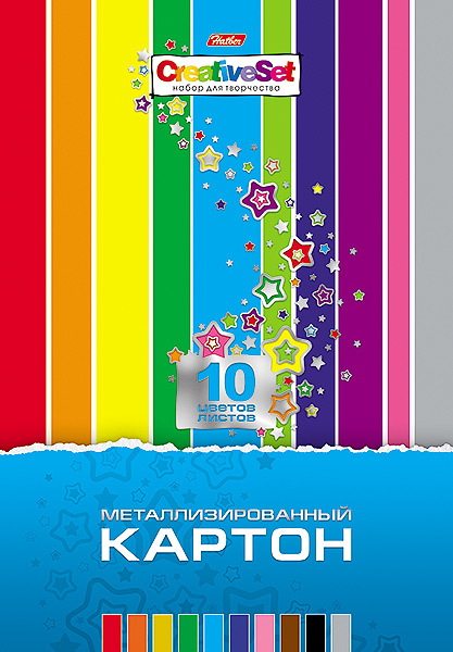 Картон цветной Hatber Creative Set, металлизированый, 10 цв, формат А472523WDКартон цветной Hatber Creative Set, металлизированый, позволит создавать всевозможные аппликации и поделки. Набор включает 10 листов одностороннего цветного картона формата А4. Цвета: зеленый, оранжевый, черный, синий, золотистый, серебристый, голубой, фиолетовый, коричневый, красный.br> Создание поделок из цветного картона позволяет ребенку развивать творческие способности, кроме того, это увлекательный досуг.