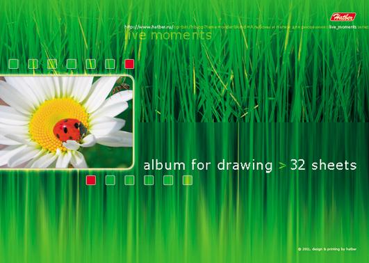 Альбом для рисования Hatber Живые моменты, 32 листа, формат А42010440Альбом для рисования Hatber Живые моменты непременно порадует маленького художника и вдохновит его на творчество. Альбом изготовлен из белоснежной шелковисто-матовой бумаги с яркой обложкой из мелованного картона.В альбоме 32 листа, способ крепления - скоба.. Высокое качество бумаги позволяет рисовать в альбоме карандашами, фломастерами, акварельными и гуашевыми красками. Рисование позволяет ребенку развивать творческие способности, кроме того, это увлекательный досуг.