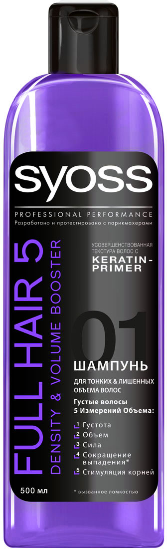 SYOSS Шампунь Full Hair 5 , 500 мл51843941Первый профессиональный уход за волосами, направленный на улучшение пяти показателей здоровья волос: густоту,объем, силу, сокращение выпадения волос, вызванного их ломкостью, а также стимуляцию работы волосяных луковиц. Заметно увеличивает объем Делает волосы густыми и сильными Сокращает выпадение волос* и активно стимулирует корни* вызванное ломкостью