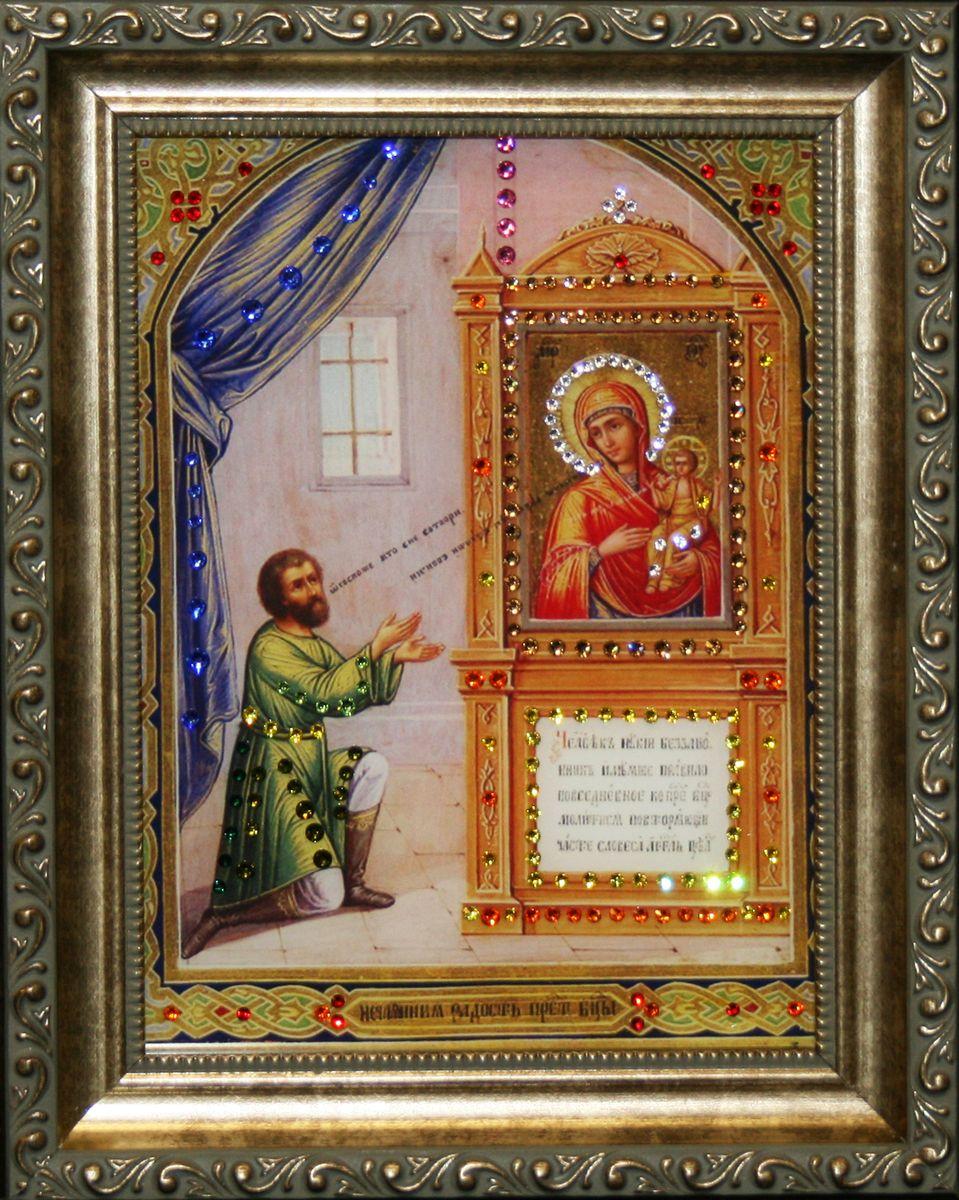 1555 ИКОНА БОЖИЕЙ МАТЕРИ НЕЧАЯННАЯ РАДОСТЬ4607161056912стекло, хрусталь, алюминий. 20,5х26