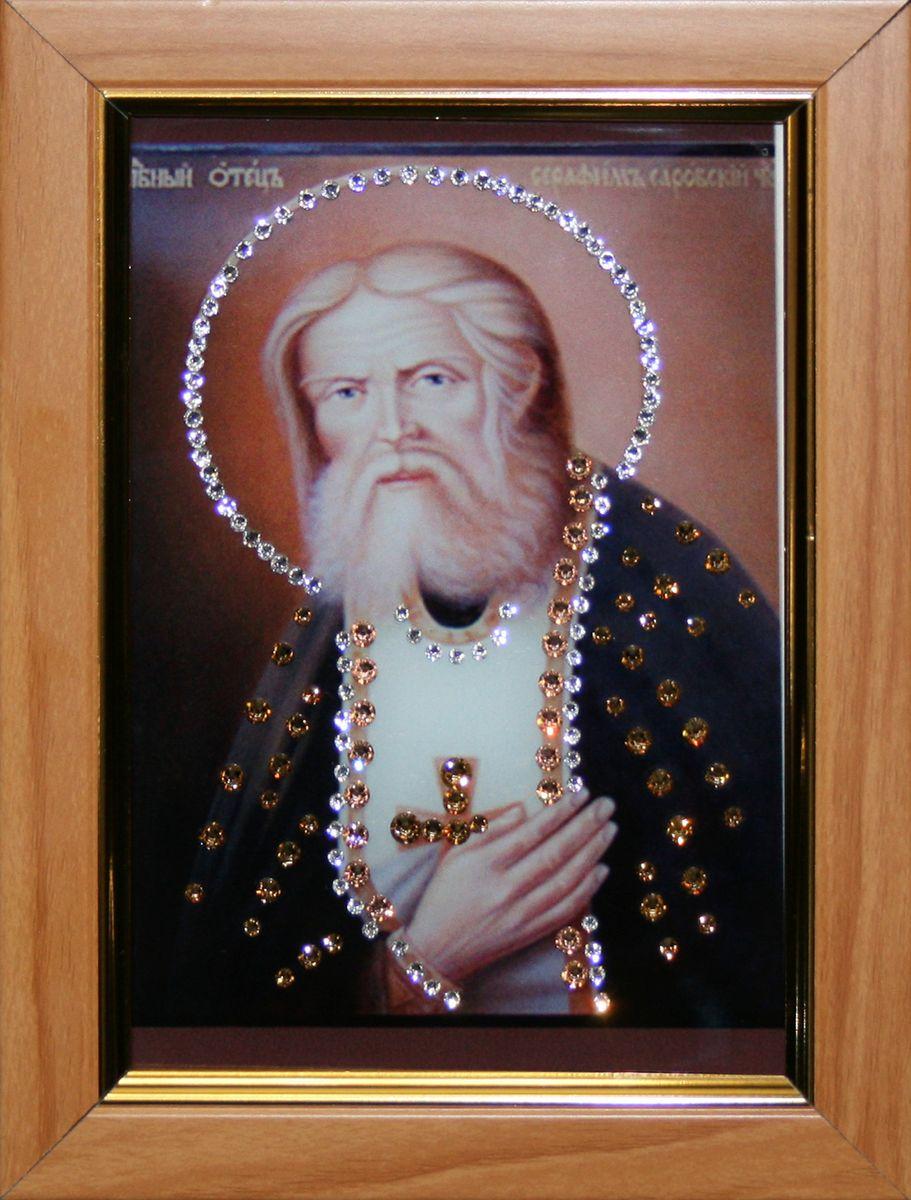 1474 ИКОНА СЕРАФИМ САРОВСКИЙ МАЛАЯ1572стекло, хрусталь, алюминий. 14х18,6