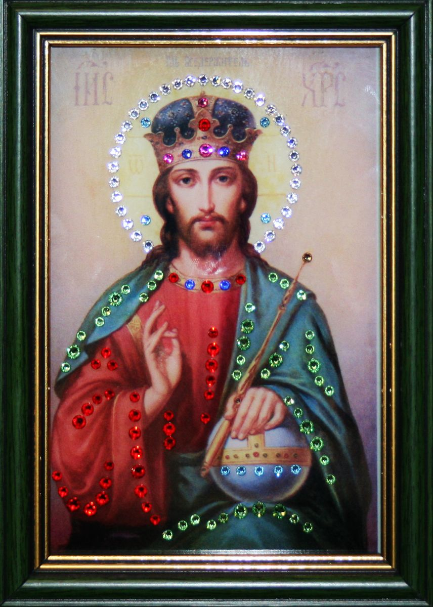 1476 ИКОНА ХРИСТОС ВСЕДЕРЖИТЕЛЬ МАЛАЯ1574стекло, хрусталь, пластик. 12,3х17,5