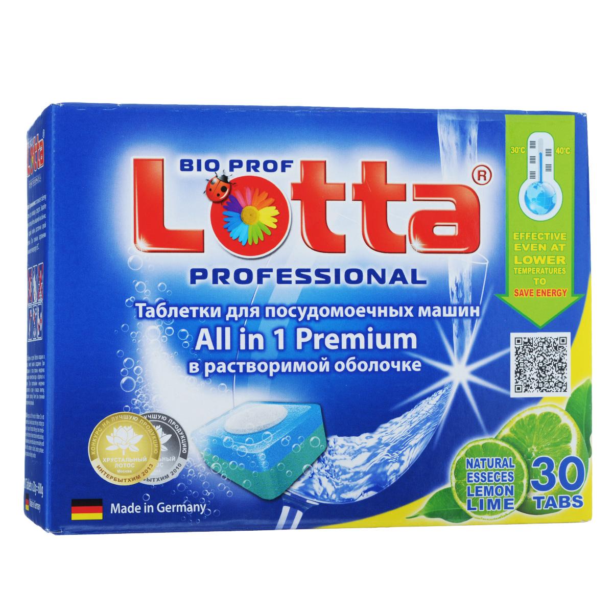 Таблетки для посудомоечных машин Lotta All in 1 Premium, c ароматом лимона, 30 шт790009Применение таблеток Lotta All in 1 Premium облегчает использование посудомоечных машин. Содержание активного кислорода и специального энзимного комплекса эффективно удаляет стойкие загрязнения, жирные пятна и предотвращает появления накипи. Специальные добавки смягчают воду. Таблетки придают идеальный блеск и чистоту посуде, защищают хрусталь и стекло от потускнения. Эффективны даже при низкой температуре. Достаточно поместить одну таблетку в дозатор посудомоечной машины и посуда приобретает идеальную чистоту и свежесть, без разводов и пятен.Вес одной таблетки: 20 г.Количество таблеток в упаковке: 30 шт.Состав: триполифосфат натрия - более 30%; карбонат натрия, бикарбонат натрия - 15-30%; перкарбонат натрия - 5-15%; силикат натрия, поликарбоксилаты, неионные ПАВ, ТАЕД, энзимы, фосфонаты, отдушка, краситель - менее 5% растворимая оболочка.Товар сертифицирован.