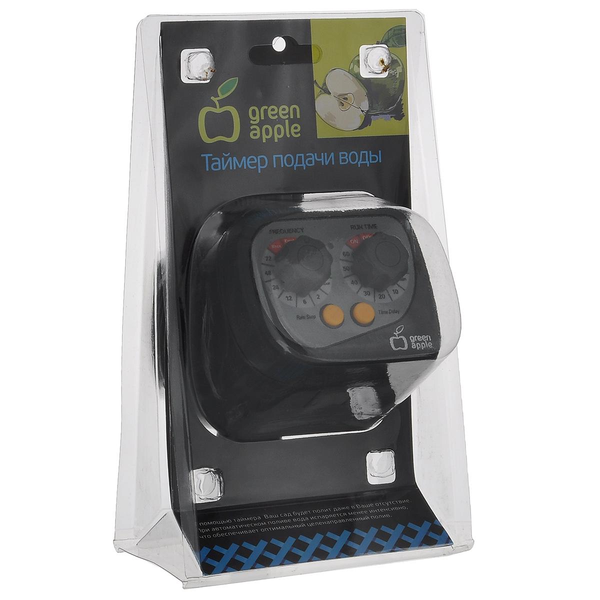 Таймер для подачи воды Green Apple, с механическим дисплеем, цвет: серый106-026С помощью таймера Green Apple ваш сад будет полит даже в ваше отсутствие.При автоматическом поливе вода испаряется менее интенсивно, что обеспечивает оптимальный целенаправленный полив. Таймер снабжен механическим управлением для автоматизации полива с возможностью программирования частоты включения и времени подачи воды. Размер таймера: 9 см х 15 см х 8 см.Частота полива: 1 минута - 72 часа; неделя.Время работы: 5 секунд - 60 минут; бесконечно.