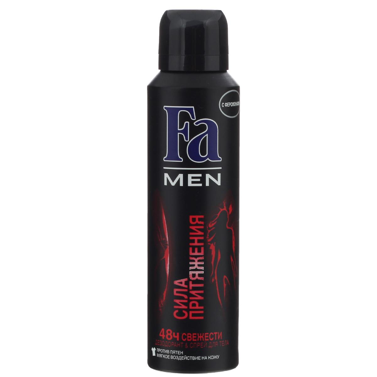 FA MEN Дезодорант-аэрозоль Сила Притяжения, 150 млSatin Hair 7 BR730MNFA MEN Дезодорант & спрей для тела Сила Притяжения - Откройте для себя длительную део-защиту на 48 ч и секрет неотразимого обаяния благодаря особой формуле с феромонами. Эффективная защита против запаха пота на 48 часа и длительная и притягательная свежесть. - Без белых пятен- Бережная формула защищает и заботится о коже- Хорошая переносимость кожей подтверждена дерматологамиПрименение: Тщательно встряхнуть. Короткими нажатиями распылять дезодорант в области подмышек с расстояния 15 см.Также почувствуйте притягательную свежесть, принимая душ с гелем для душа Fa Men Сила Притяжения.