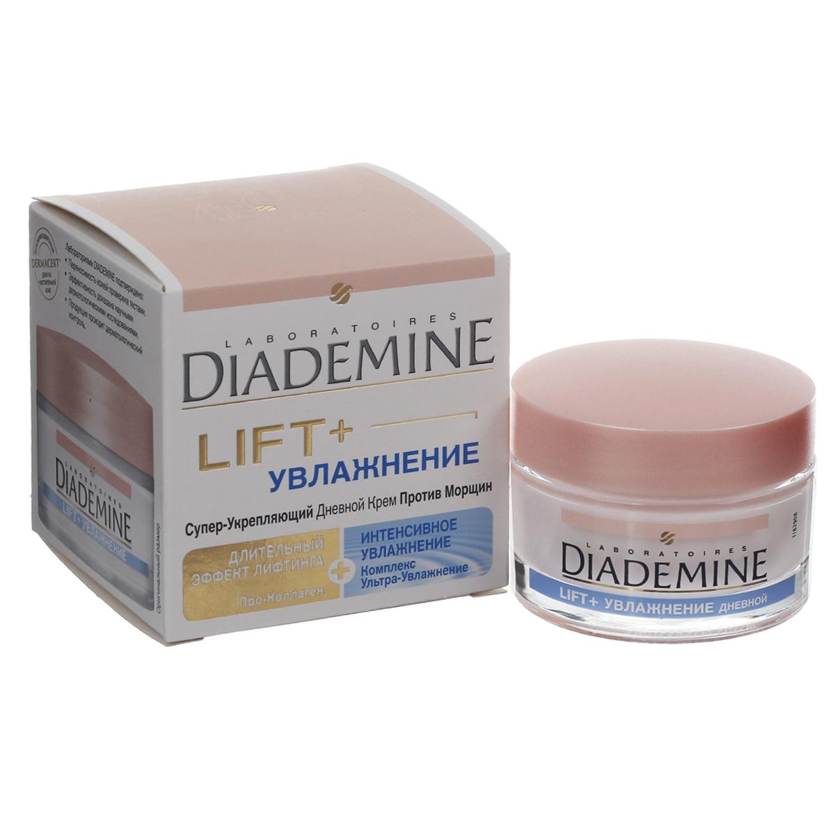 DIADEMINE LIFT+ Дневной крем Увлажнение, 50мл9430025DIADEMINE LIFT+ УВЛАЖНЕНИЕ повышает упругость кожи, разглаживает мимические и глубокие морщины, совмещая действие сильного активатора образования коллагена и интенсивное увлажнение. Высокоэффективная формула с Коллаген-Активатором воздействует на 5 типов коллагена как в глубоких слоях кожи, так и в поверхностных, обеспечивая максимальную эластичность и упругость кожи в течение всего дня.ВОЗРАСТНАЯ РЕКОМЕНДАЦИЯ: 30 -50 лет
