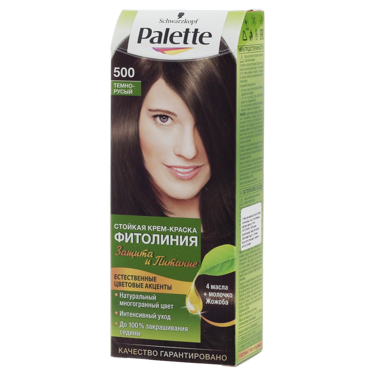PALETTE Краска для волос ФИТОЛИНИЯ оттенок 500 Темно-русый, 110 мл9352545Откройте для себя больше ухода для более интенсивного цвета: новая питающая крем-краска Palette Фитолиния, обогащенная 4 маслами и молочком Жожоба. Насладитесь невероятно мягкими и сияющими волосами, полными естественного сияния цвета и стойкой интенсивности. Питательная формула обеспечивает надежную защиту во время и после окрашивания и поразительно глубокий уход. А интенсивные красящие пигменты отвечают за насыщенный и стойкий результат на ваших волосах. Побалуйте себя широким выбором натуральных оттенков, ведь палитра Palette Фитолиния предлагает оригинальную подборку оттенков для создания естественных цветовых акцентов и глубокого многогранного цвета.