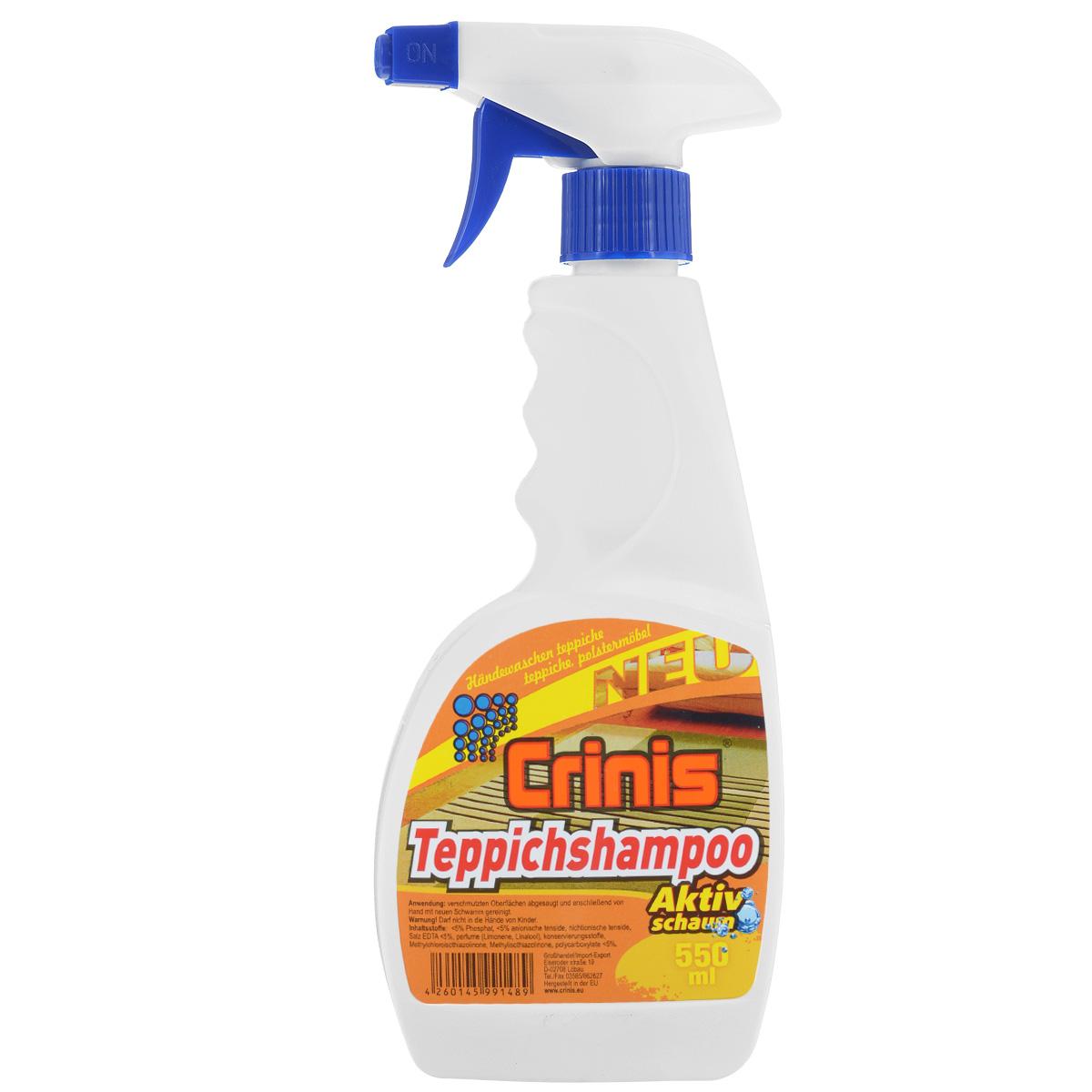 Средство для чистки ковров Crinis Teppichshampoo, 550 мл391602Средство для чистки ковров вручную Crinis Teppichshampoo хорошо очищает, удаляет пятна, нейтрализует запах. Подходит для ковров, ковролина, обивки и т.д. Продукт защищает напольные покрытия от новых загрязнений, оживляет цвета. Состав: анионные ПАВ менее 5%, неионные ПАВ менее 5%, фосфаты менее 5%, ЭДТА менее 5%, поликарбоксилаты менее 5%, корсерванта (Methylchloroisothiazolinone, Methylisothiazolinone), аромат. Товар сертифицирован.