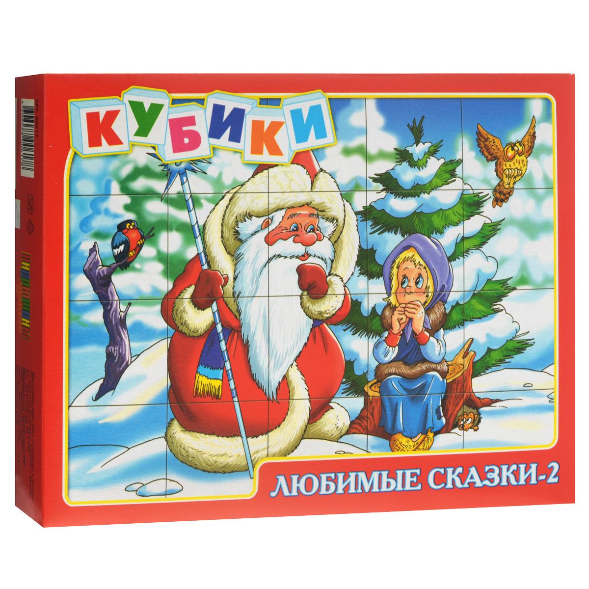 """Кубики """"Любимые сказки-2"""", 20 шт, Десятое королевство"""
