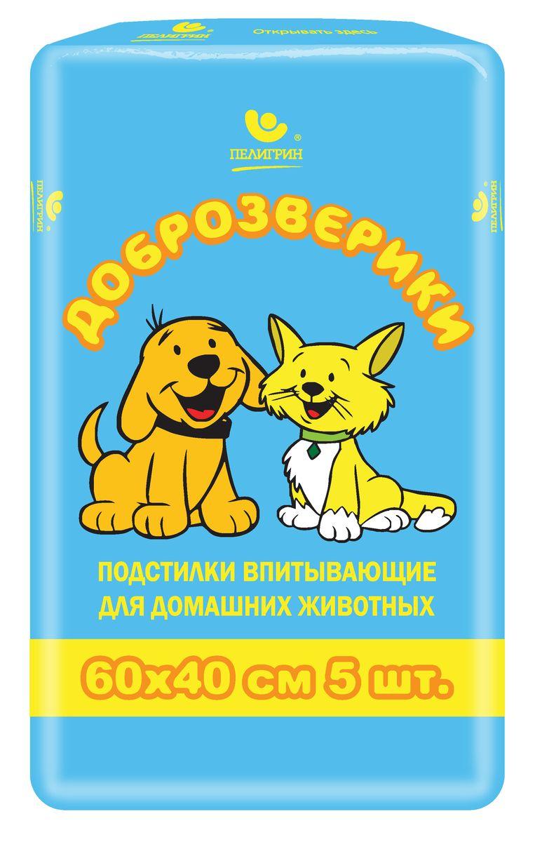 Подстилки для домашних животных Доброзверики, впитывающие, 60 см х 40 см, 5 шт144040Впитывающие подстилки для домашних животных Доброзверики незаменимы в поездке, при переноске животных, на приеме у ветеринара, на выставке. Удобный туалет для щенков и котят, приучает малышей ходить в одно и то же место. Защита мебели и пола в доме от шерсти, загрязнений, царапин. Всегда чистое место для новорожденных щенков и котят. Полиэтиленовая основа исключает протекание. Впитывающий слой надежно удерживает влагу и запах. Нетканый материал оставляет поверхность подстилки сухой. Состав: гидрофильное нетканое полотно, распушенная целлюлоза, полиэтилен, клеевой слой, антиадгезивный материал. Комплектация: 5 шт. Размер подстилки: 60 см х 40 см.