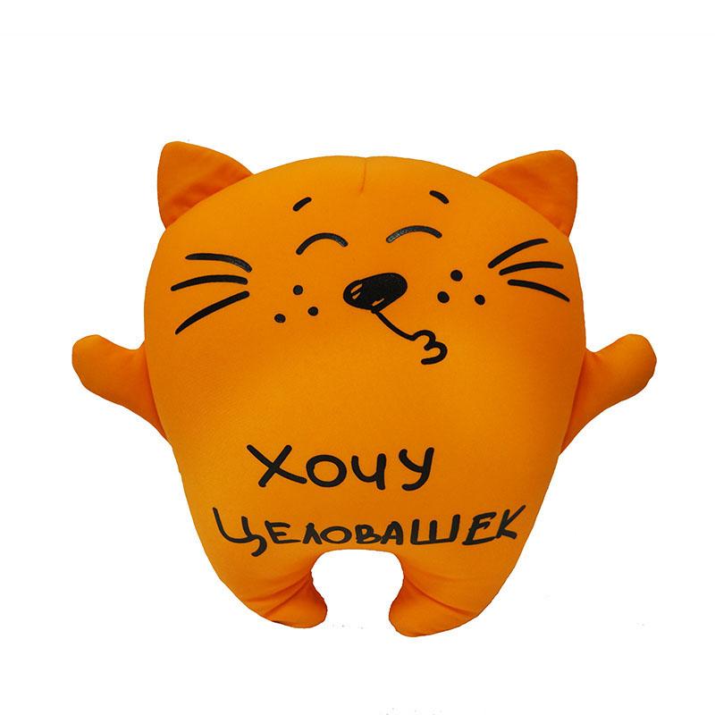 Maxi Toys Мягкая игрушка Кот Целовашка 28 см макси тойз кот целовашка mt h0414003