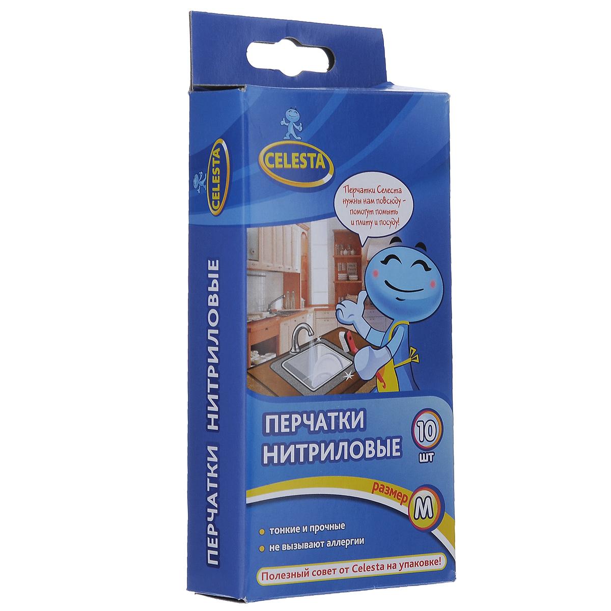 Перчатки хозяйственные Celesta, нитриловые, 10 шт. Размер M531-402Нитриловые перчатки Celesta эластичные, прочные и тонкие, что обеспечивает высокую чувствительность. Не содержат тальк и латекс, не вызывают аллергии. Обладают хорошими защитными свойствами. Перчатки идеально подходят для различных хозяйственных работ: для уборки, мытья посуды, приготовления пищи. Нитриловые перчатки незаменимы при проведении косметических процедур.Комплектация: 5 пар.