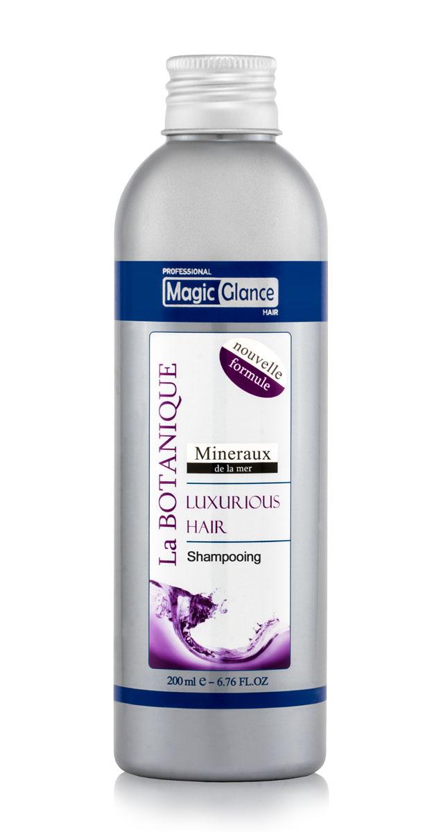 La Botanique Шампунь для роста волос Magic Glance, 200 мл900074002Шампунь La BotaniqueMagic Glance применяется для ускорения роста ваших волос. После 4 недель применения волосы становятся значительно длиннее. Результат до +3 см каждый месяц. Товар сертифицирован.
