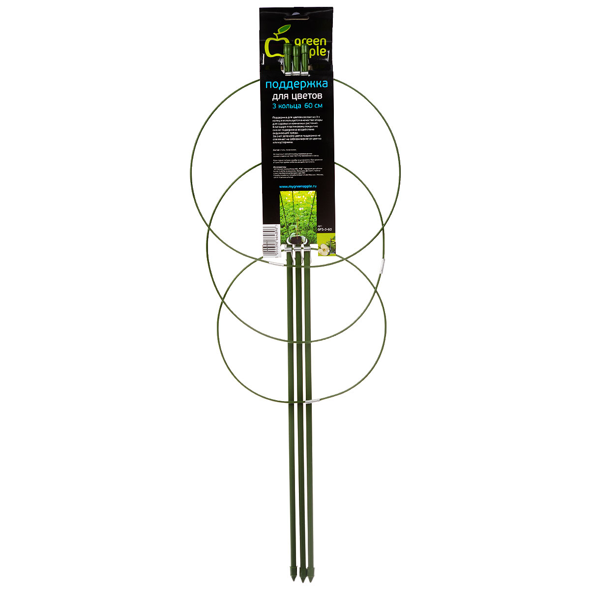 Поддержка для цветов 3 кольца Green Apple GFS-3-60, 60 смSS 4041Поддержка для цветов состоит из 3-х колец и используется в качестве опоры для садовых и комнатных растений. Благодаря пластиковому покрытию она не подвержена воздействию окружающей среды. За счет зеленого цвета поддержка не отвлекает на себя внимание от цветка или кустарника.