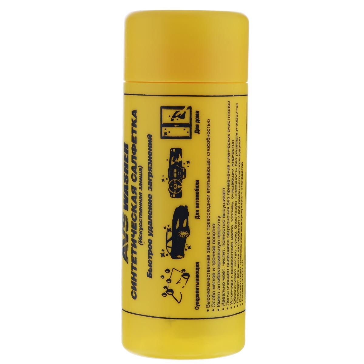 Салфетка синтетическая AVS CH-4332, 43 см х 32 см43446Синтетическая салфетка AVS CH-4332 подходит для мытья автомобиля и для домашнего использования. Салфетка выполнена из искусственной замши. Соответствует требованиям международных стандартов.Особенности:Высококачественная замша с превосходной впитывающей способностью.Особо мягкое и прочное полотно.Имеет антибактериальную пропитку.Идеально моет, чистит, полностью высушивает.Легко очищает въевшиеся загрязнения без применения химических очистителей.Устойчива к воздействию масла, топлива, очищающих жидкостей.Обеспечивает чистую, сухую, блестящую поверхность без разводов и ворсинок. Размер салфетки: 43 см х 32 см.