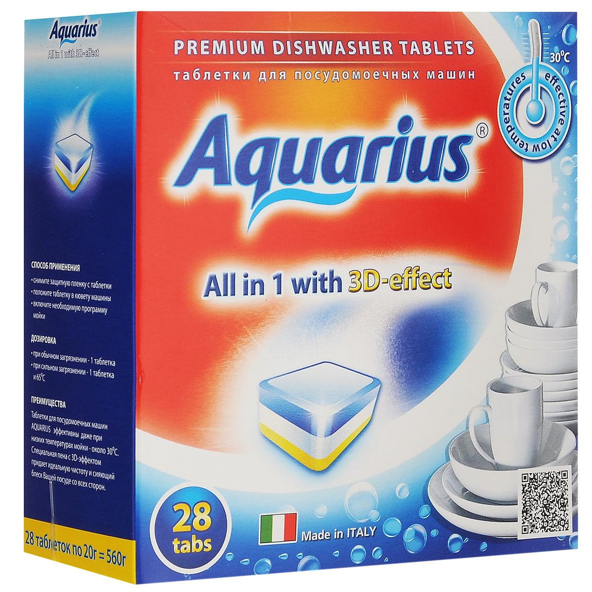 Таблетки для посудомоечных машин Lotta Aquarius, 28 шт787502Таблетки Lotta Aquarius предназначены для посудомоечных машин. Специальная пена с 3D-эффектом придает идеальную чистоту и сияющий блеск вашей посуде со всех сторон. Таблетки эффективны даже при низких температурах мойки - около 30°С.Для этого необходимо снять защитную пленку, положить таблетку в кювету машины и включить необходимую программу. В комплект входит 28 штук. Вес одной таблетки: 20 г. Состав: фосфаты более 30%, кислородосодержащий отбеливатель более 5%, но менее 15%, поликарбоксилаты, фосфонаты, неионные ПАВ, энзимы (амилаза, протеаза), краситель, отдушка менее 5%. Товар сертифицирован.