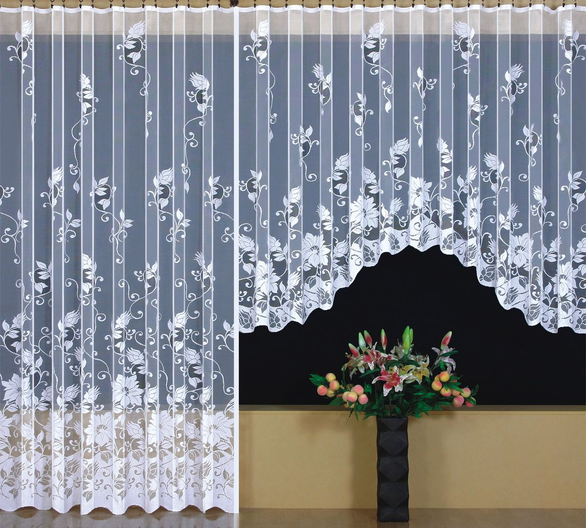 Комплект гардин для балк.двери WISAN 300*160+200*250. 9415+941398299571Комплект гардин для балк.двери WISAN 300*160+200*250. 9415+9413Материал: 100% п/э, размер: 300*160+200*250, цвет: белый