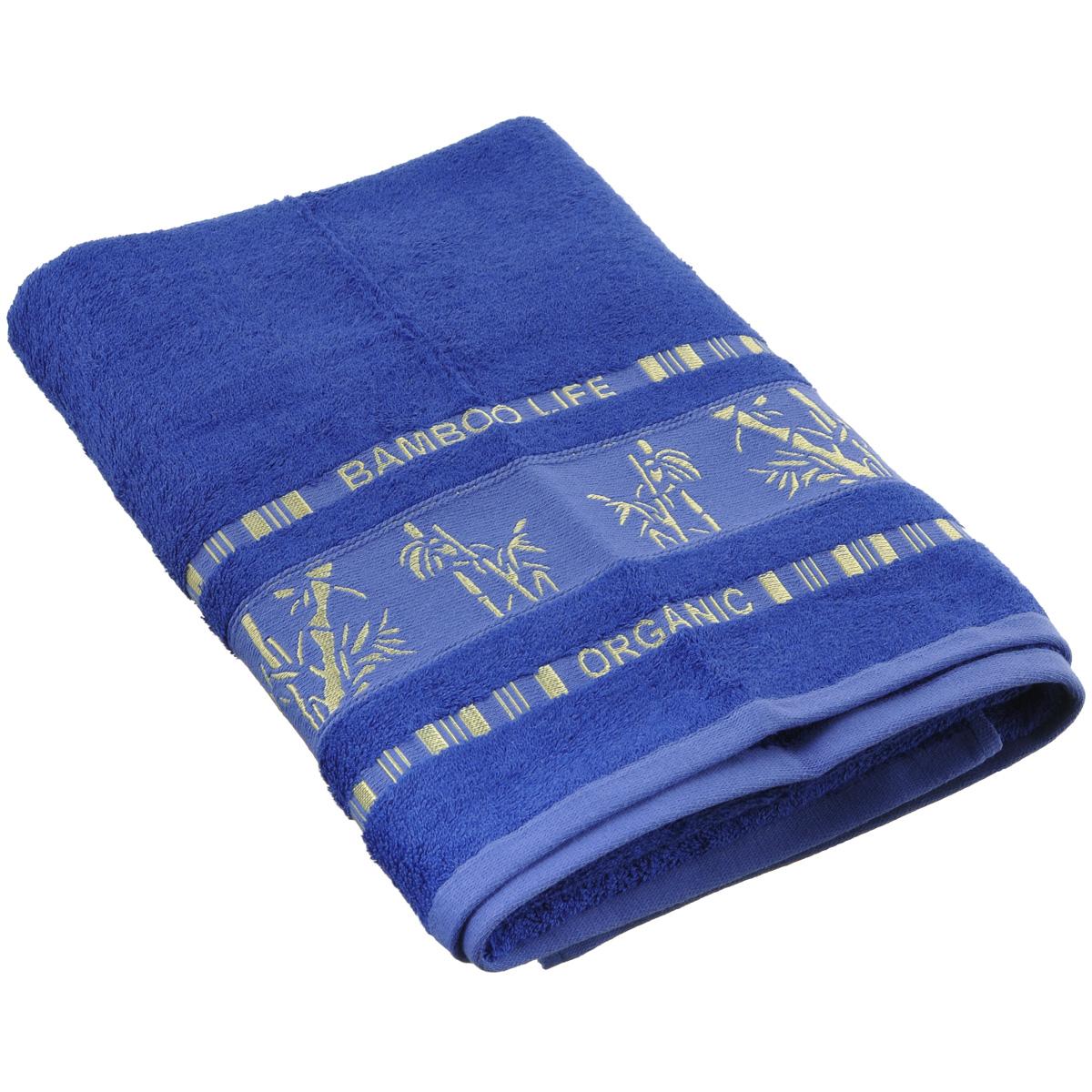 Полотенце Mariposa Bamboo, цвет: синий, 70 см х 140 см68/5/1Полотенце Mariposa Bamboo, изготовленное из 60% бамбука и 40% хлопка, подарит массу положительных эмоций и приятных ощущений.Полотенца из бамбука только издали похожи на обычные. На самом деле, при первом же прикосновении вы ощутите невероятную мягкость и шелковистость. Таким полотенцем не нужно вытираться - только коснитесь кожи - и ткань сама все впитает! Несмотря на богатую плотность и высокую петлю полотенца, оно быстро сохнет, остается легким даже при намокании.Полотенце оформлено изображением бамбука. Благородный тон создает уют и подчеркивает лучшие качества махровой ткани. Полотенце Mariposa Bamboo станет достойным выбором для вас и приятным подарком для ваших близких.Размер полотенца: 70 см х 140 см.