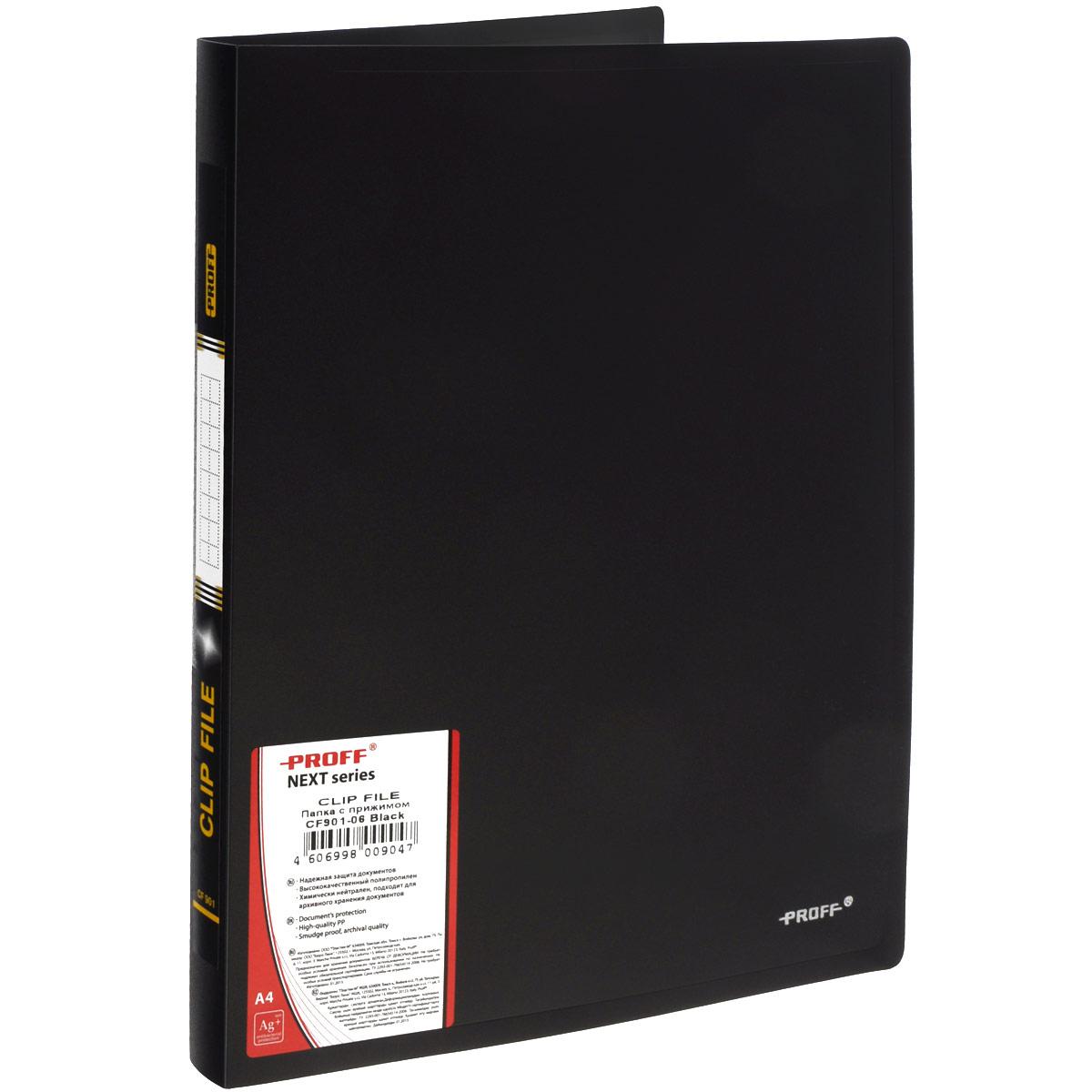 Папка с боковым зажимом Proff Next, цвет: черный. Формат А4. CF901-06FS-36052Папка с боковым зажимом Proff Next - это удобный и практичный офисный инструмент,предназначенный для хранения и транспортировки рабочих бумаг и документовформата А4. Папка изготовлена из высококачественногоплотного полипропилена и оснащена металлическим зажимом, который неповреждает бумагу. Папка с боковым зажимом - это незаменимый атрибут для студента, школьника,офисного работника. Такая папка надежно сохранит ваши документы и сбережетих от повреждений, пыли и влаги.