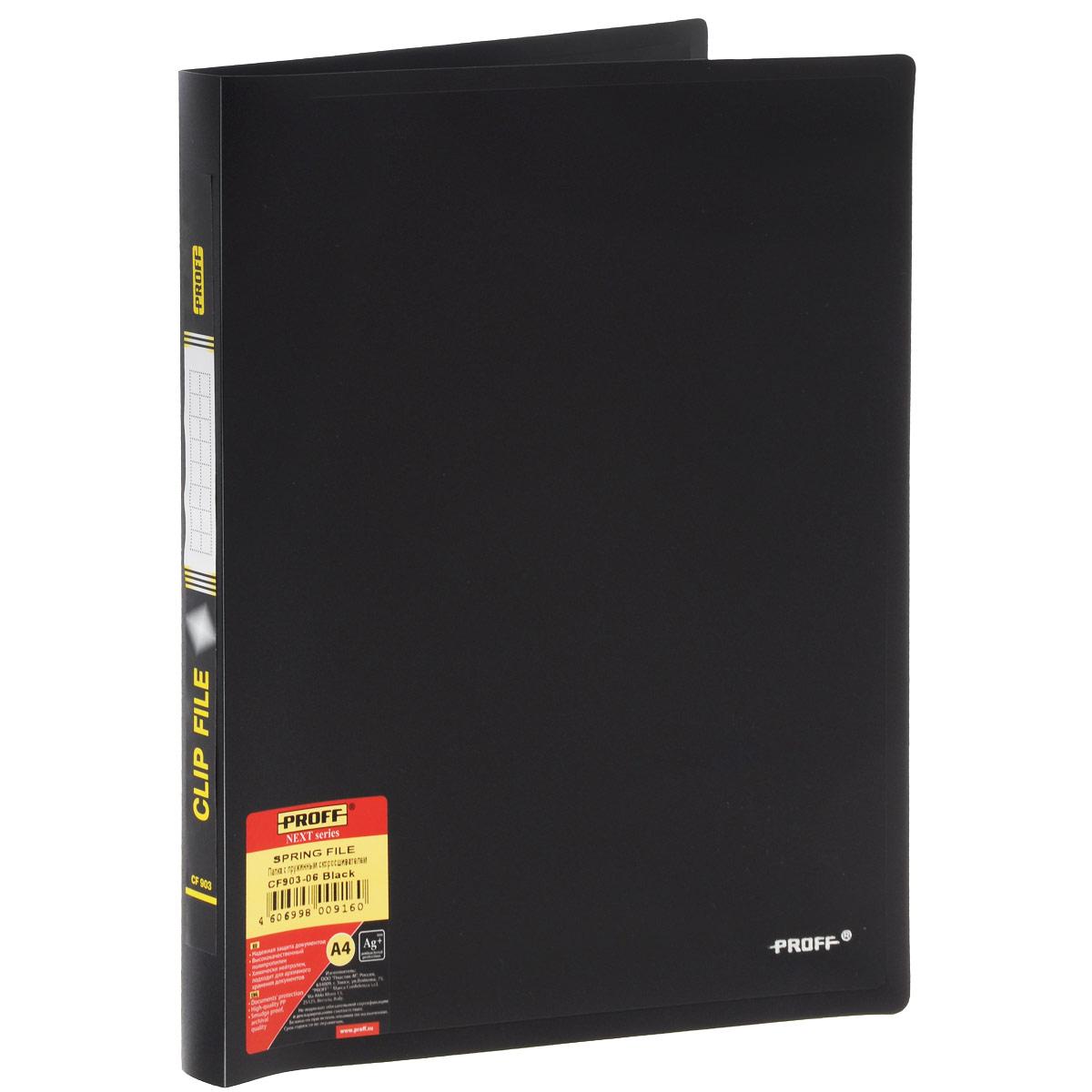 Папка-скоросшиватель Proff Next, цвет: черный. Формат А4. CF903-06FS-36052Папка-скоросшиватель Proff Next - это удобный и практичный офисный инструмент,предназначенный для хранения и транспортировки рабочих бумаг и документовформата А4. Папка изготовлена из высококачественного плотного полипропилена и оснащена металлическим пружинным скоросшивателем. Папка-скоросшиватель - это незаменимый атрибут для студента, школьника,офисного работника. Такая папка надежно сохранит ваши документы и сбережетих от повреждений, пыли и влаги.