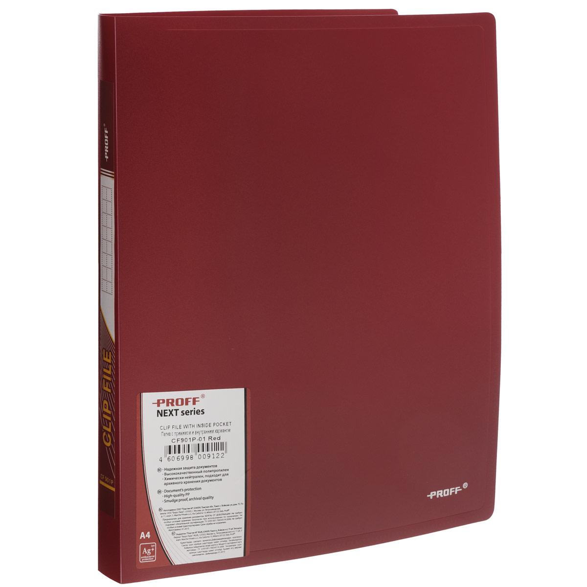 Папка с боковым зажимом Proff Next, цвет: темно-красный. Формат А4. CF901P-0184124СПапка с боковым зажимом Proff Next - это удобный и практичный офисный инструмент,предназначенный для хранения и транспортировки рабочих бумаг и документовформата А4. Папка изготовлена из высококачественного плотного полипропилена и оснащена металлическим прижимом и внутренним кармашком. Папка с боковым зажимом - это незаменимый атрибут для студента, школьника,офисного работника. Такая папка надежно сохранит ваши документы и сбережетих от повреждений, пыли и влаги.