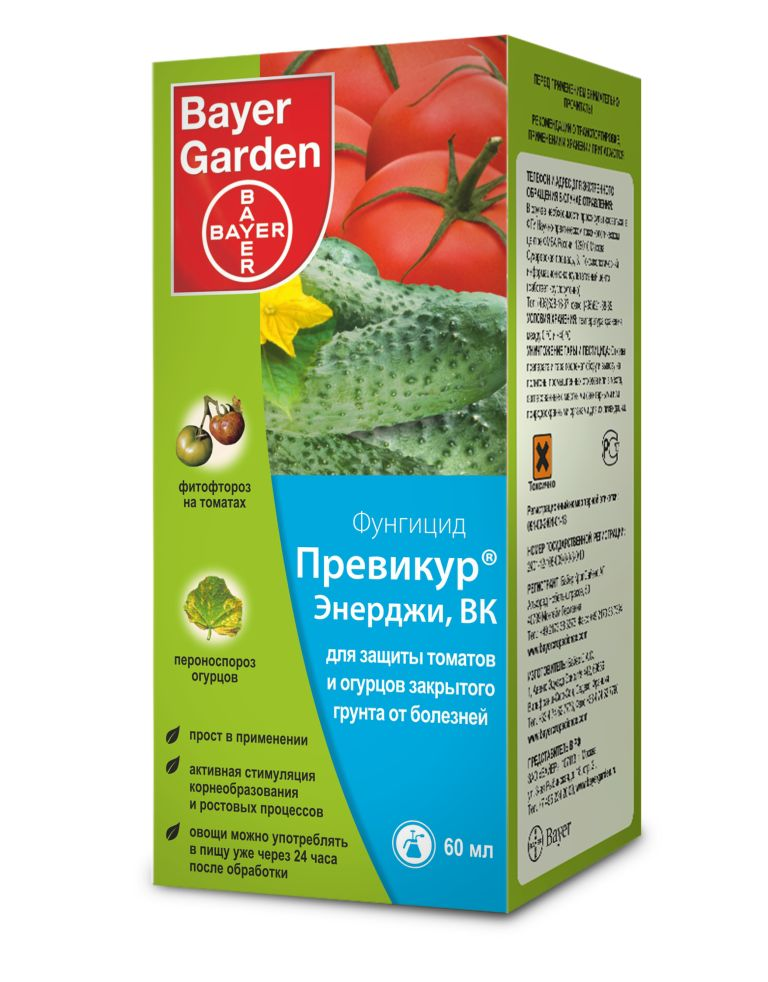 Фунгицид Bayer Garden Превикур, для защиты томатов и огурцов от болезней, 60 млПревикур Энерджи, ВК (530+310 г/л) 60 мл (100шт), штФунгицид Bayer Garden Превикур выполнен в виде водорастворимого концентрата и предназначен для защиты томатов и огурцов закрытого грунта от болезней. Средство способствует активной стимуляции корнеобразования и ростовых процессов. Овощи можно употреблять в пищу после 24 часов после обработки.Действующее вещество: пропамокарб, фосэтил. Концентрация: 530 г/л, 310 г/л. Объем: 60 мл.