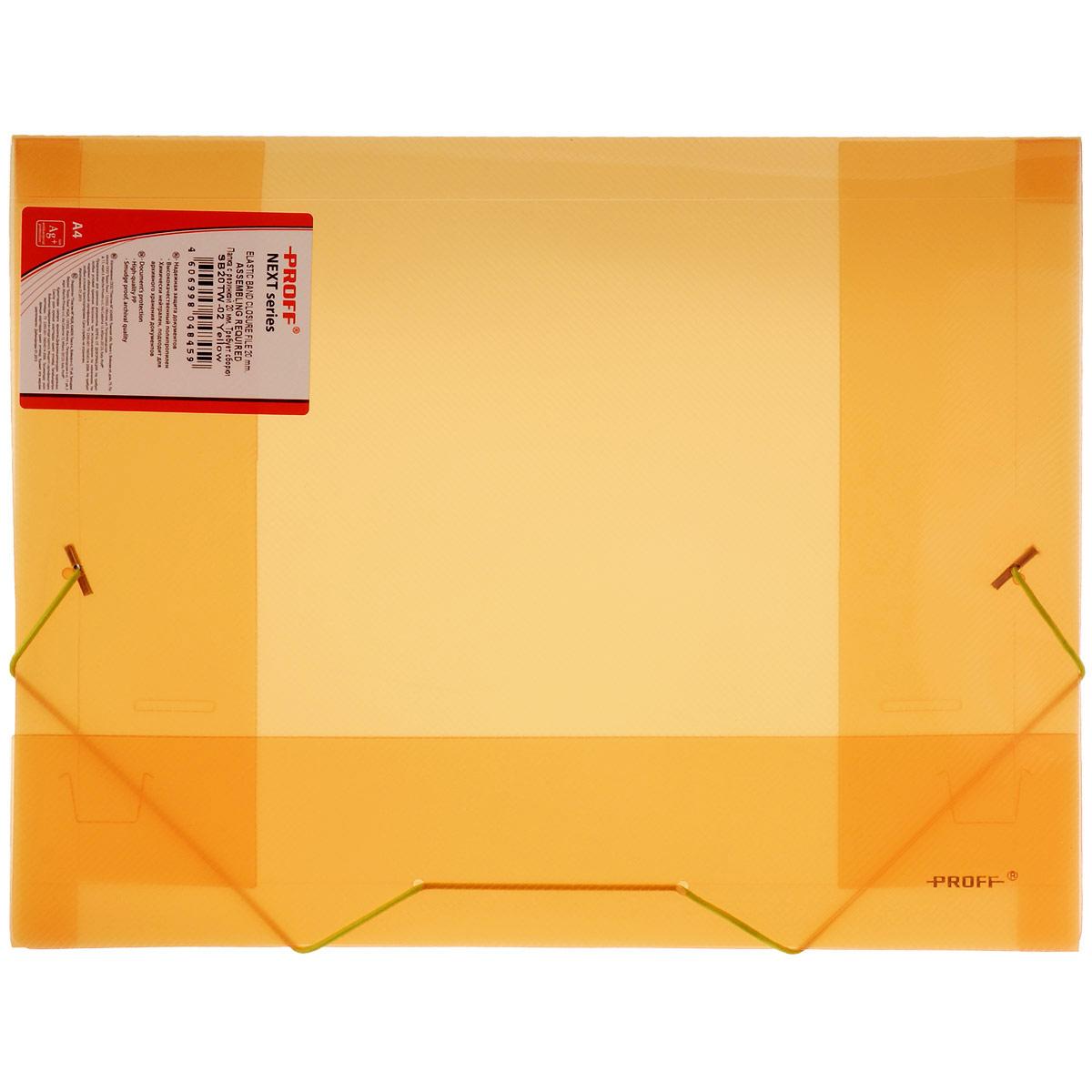Папка на резинке Proff Next, цвет: желтый, 3 клапана. Формат А4. SB20TW-02Пкм4к_08880Папка на резинке Proff Next, изготовленная из высококачественного плотногополипропилена, это удобный и практичный офисный инструмент, предназначенный для хранения и транспортировки рабочих бумаг и документов формата А4. Полупрозрачная папка, оснащенная тремя клапанами внутри для надежного удержания бумаг, закрывается при помощи угловых резинок. Согнув клапаны по линии биговки, можно легко увеличить объем папки, что позволит вместить большее количество документов.Папка на резинке - это незаменимый атрибут для студента, школьника, офисного работника. Такая папка надежно сохранит ваши документы и сбережет их от повреждений, пыли и влаги.