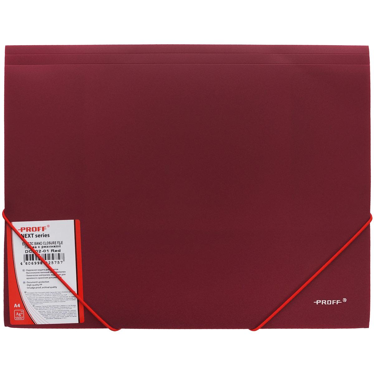 Proff Папка на резинке Next цвет темно-красныйFS-36052Папка на резинке Proff Next, изготовленная из высококачественного плотногополипропилена, это удобный и практичный офисный инструмент, предназначенный для хранения и транспортировки рабочих бумаг и документов формата А4. Матовая папка, оснащенная тремя клапанами внутри для надежного удержания бумаг, закрывается при помощи угловых резинок. Согнув клапаны по линии биговки, можно легко увеличить объем папки, что позволитвместить большее количество документов.Папка на резинке - это незаменимый атрибут для студента, школьника, офисного работника. Такая папка надежно сохранит ваши документы и сбережет их от повреждений, пыли и влаги.
