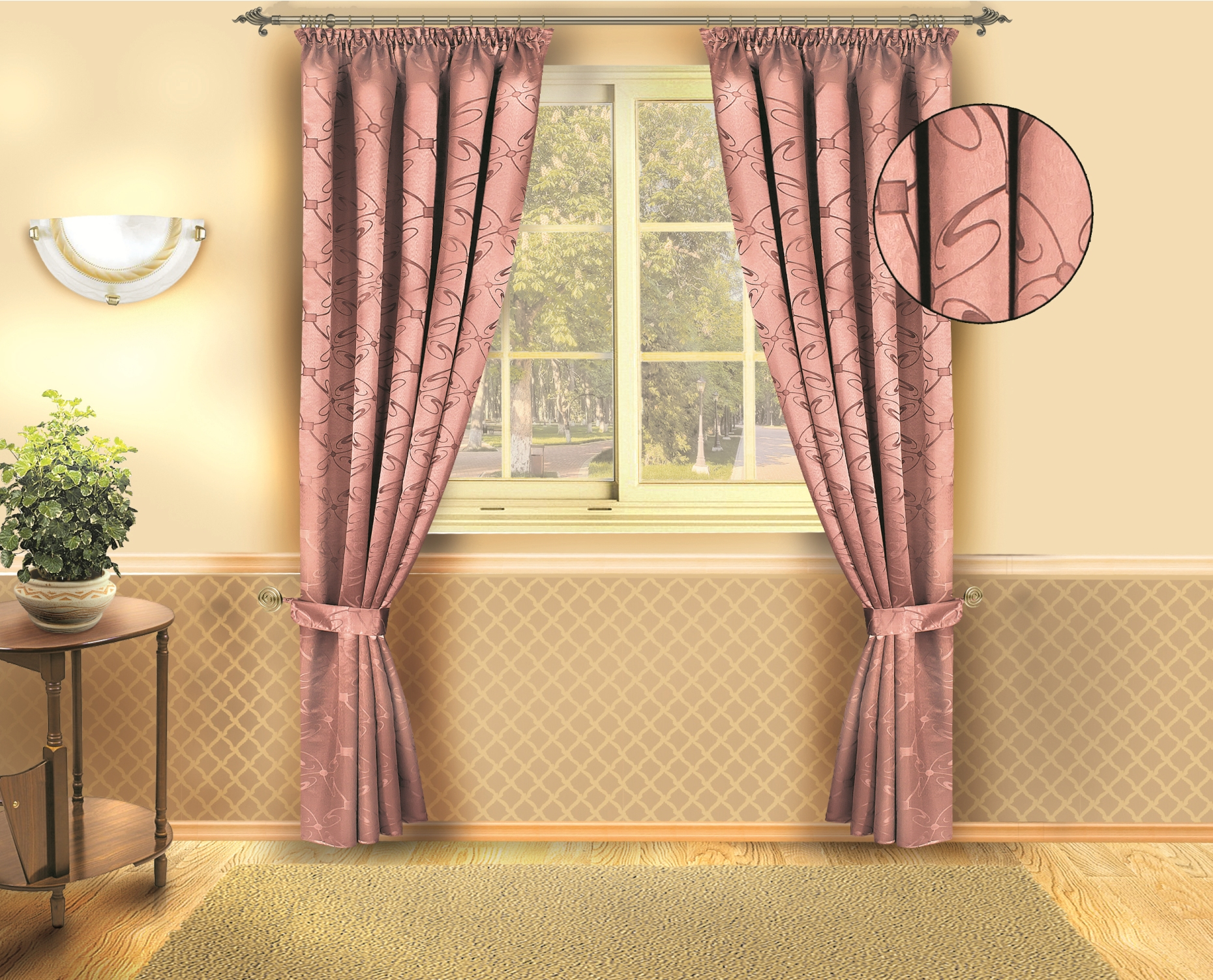 Комплект штор Zlata Korunka, на ленте, цвет: розовый, высота 250 см. Б133SVC-300Роскошный комплект штор Zlata Korunka, выполненный из полиэстера, великолепно украсит любое окно. Комплект состоит из двух штор. Изящный рисунок и приятная цветовая гамма привлекут к себе внимание и органично впишутся в интерьер помещения.Этот комплект будет долгое время радовать вас и вашу семью!