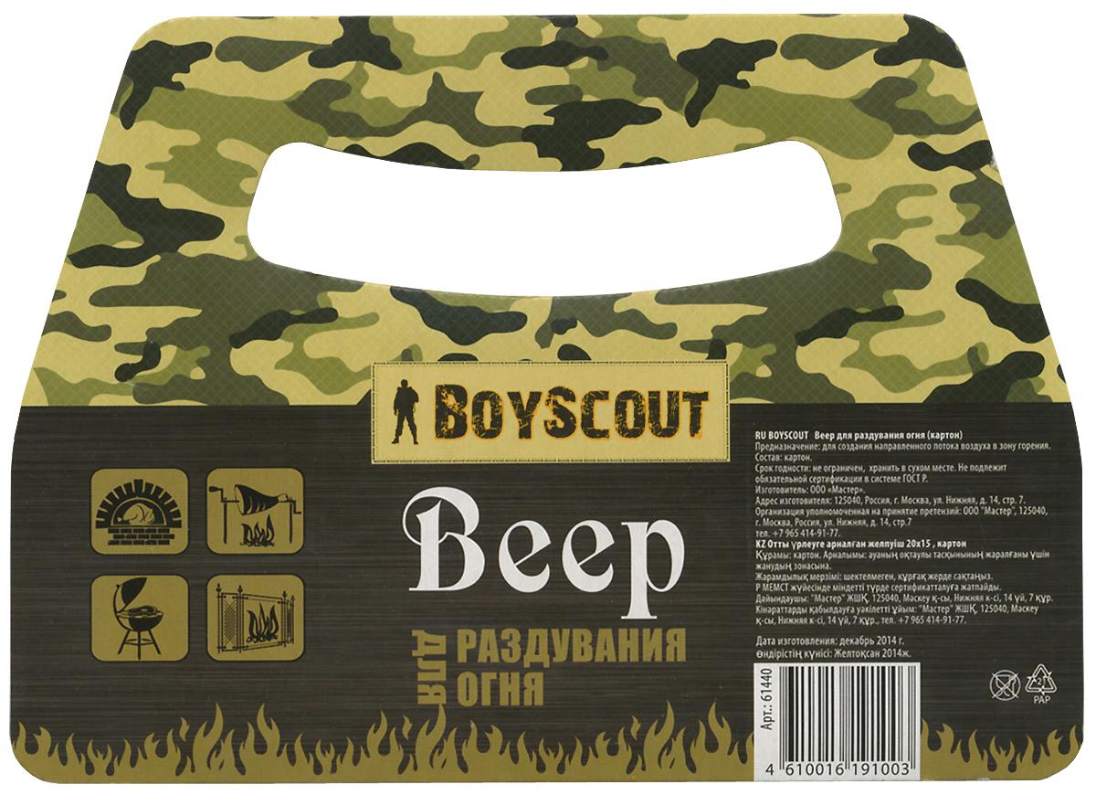 Веер для раздувания огня Boyscout, картонный, 21 х 15 см115510Картонный веер Boyscout предназначен для раздувания огня во время приготовления блюд на открытом воздухе.