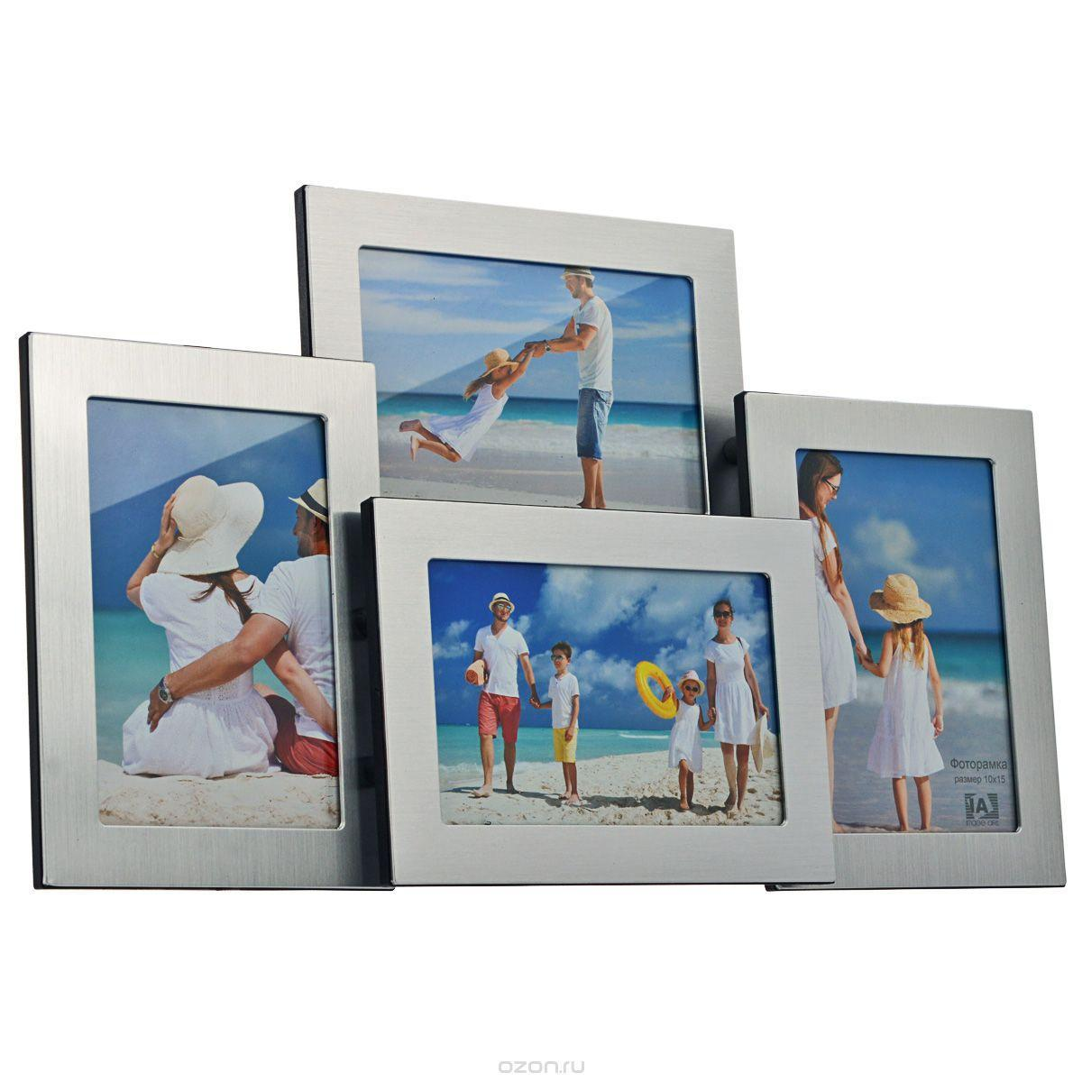 Фоторамка Image Art, цвет: серебристый, на 4 фото, 10 х 15 см 5055398692677911286Фоторамка-коллаж Image Art - прекрасный способ красиво оформить ваши фотографии. Изделие рассчитано на 4 фотографии. Фоторамка выполнена из алюминия и пластика и защищена стеклом. Фоторамку можно поставить на стол или подвесить на стену, для чего с задней стороны предусмотрены специальные отверстия. Такая фоторамка поможет сохранить на память самые яркие моменты вашей жизни, а стильный дизайн сделает ее прекрасным дополнением интерьера.