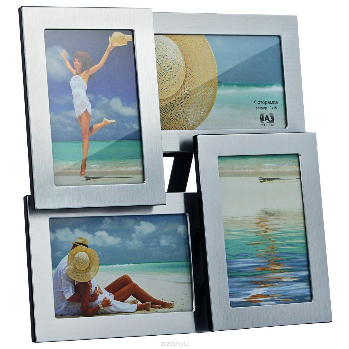 Фоторамка Image Art, цвет: серебристый, на 4 фото, 10 см х 15 см. 5055398692738911292Фоторамка-коллаж Image Art - прекрасный способ красиво оформить ваши фотографии. Изделие рассчитано на 4 фотграфии. Фоторамка выполнена из алюминия и пластика и защищена стеклом. Фоторамку можно поставить на стол или подвесить на стену, для чего с задней стороны предусмотрены специальные отверстия. Такая фоторамка поможет сохранить на память самые яркие моменты вашей жизни, а стильный дизайн сделает ее прекрасным дополнением интерьера интерьера.