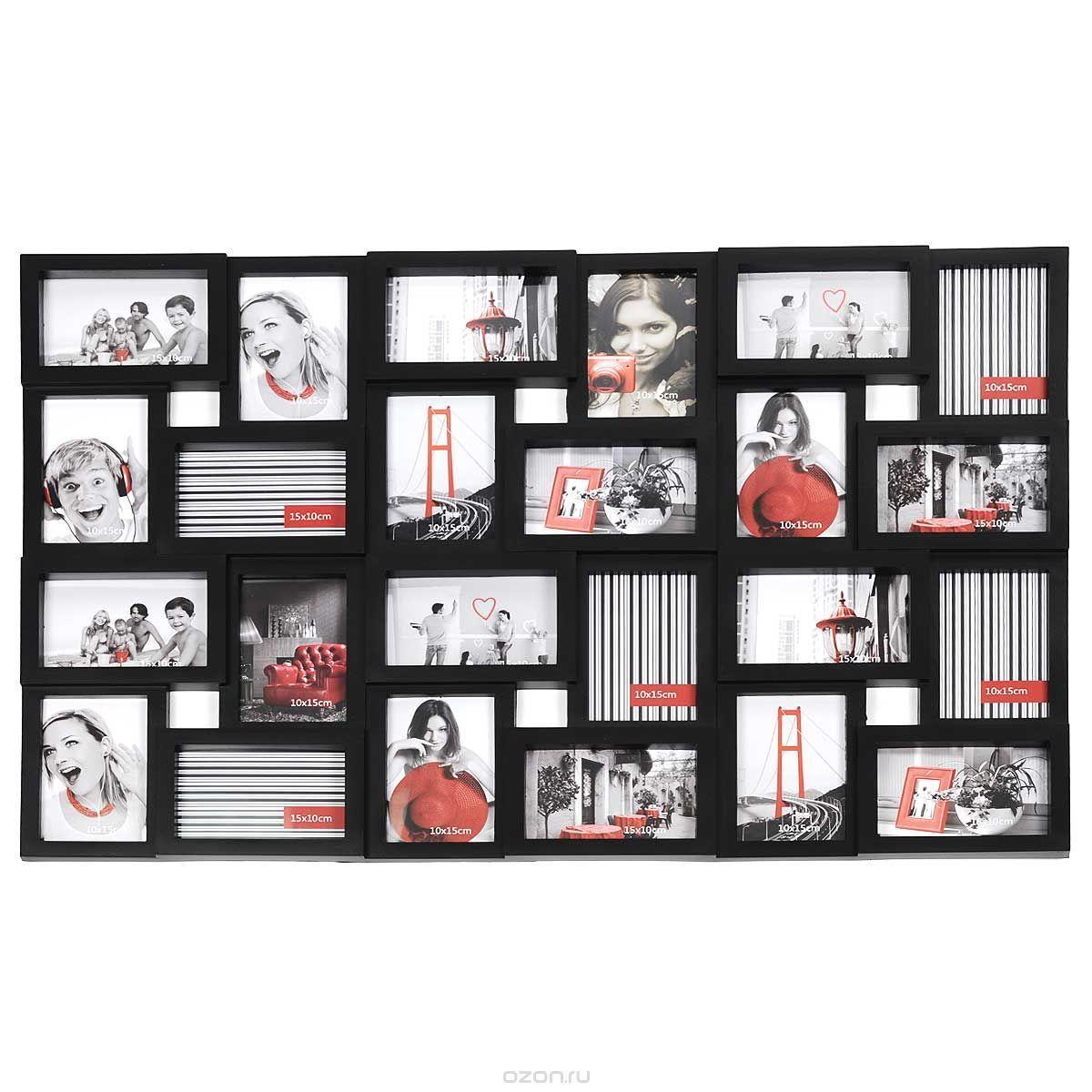 Фоторамка Image Art PL12-24THN132NФоторамка Image Art - прекрасный способ красиво оформить ваши фотографии. Изделие рассчитано на 24 фотографии. Фоторамка выполнена из металла и защищена стеклом. Фоторамку можно поставить на стол или подвесить на стену, для чего с задней стороны предусмотрены специальные отверстия. Такая фоторамка поможет сохранить на память самые яркие моменты вашей жизни, а стильный дизайн сделает ее прекрасным дополнением интерьера.