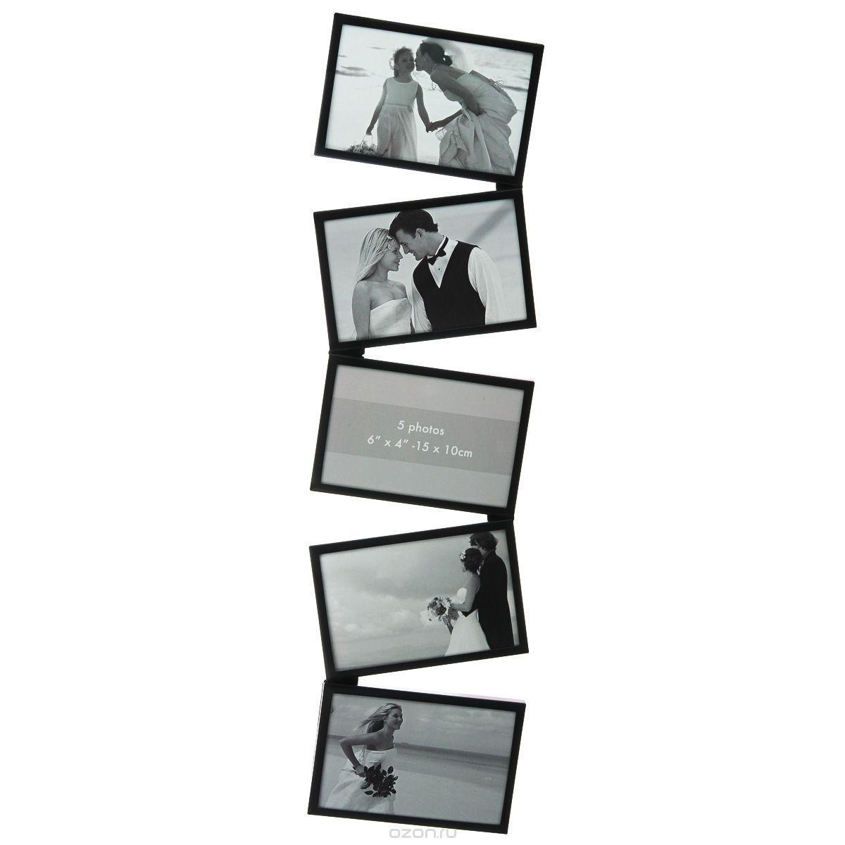 Фоторамка Image Art 6045/5-4BPB11/B017Фоторамка Image Art - прекрасный способ красиво оформить ваши фотографии. Изделие рассчитано на 5 фотографий. Фоторамка выполнена из металла и защищена стеклом. Фоторамку можно поставить на стол или подвесить на стену, для чего с задней стороны предусмотрены специальные отверстия. Такая фоторамка поможет сохранить на память самые яркие моменты вашей жизни, а стильный дизайн сделает ее прекрасным дополнением интерьера.