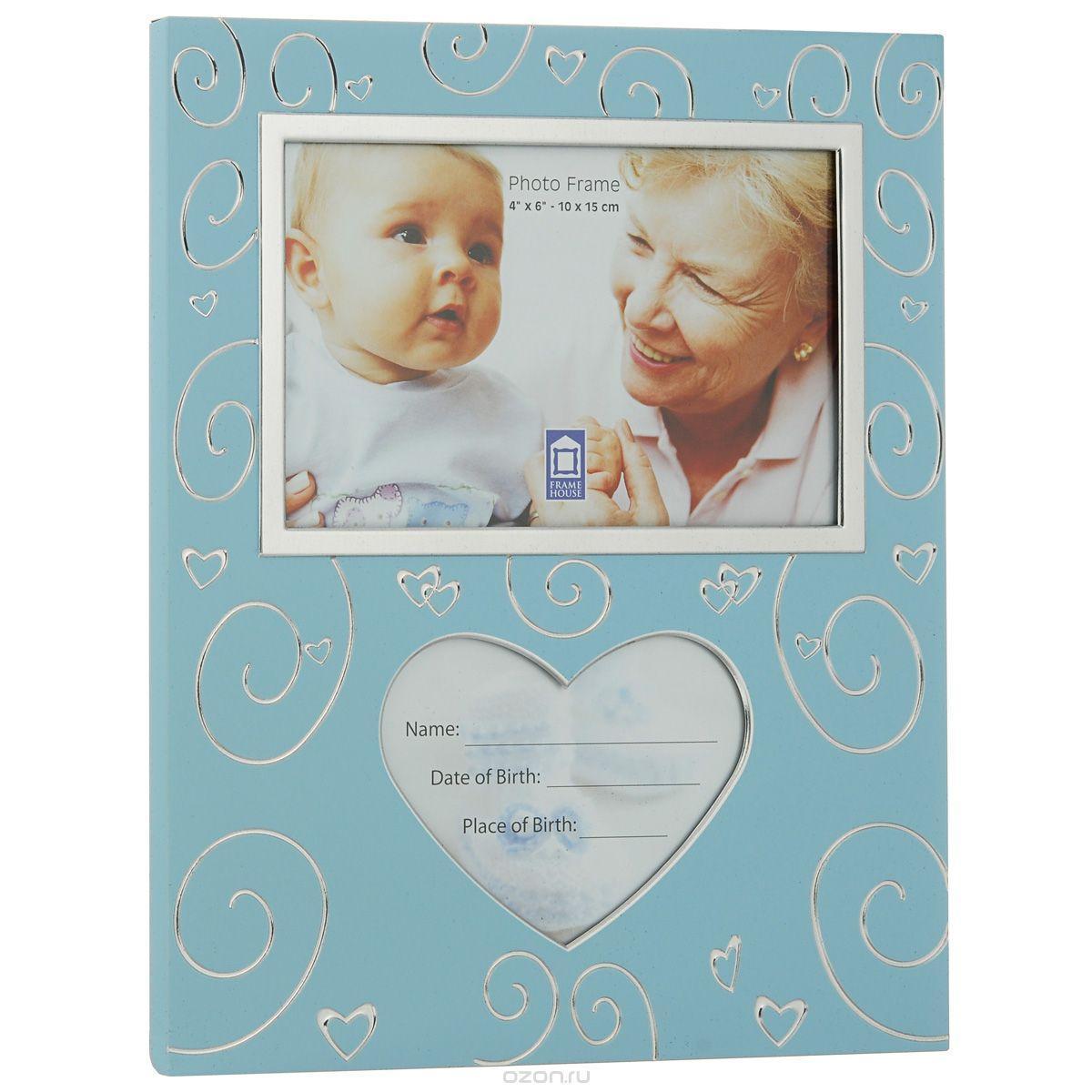ФоторамкаPATA T8715N 10X15 для мальчиков38795Фоторамка PATA - прекрасный способ красиво оформить фотографию вашего малыша. Фоторамка выполнена из металла, покрытого краской голубого цвета, и украшена красивым рельефом. Внизу расположено поле в виде сердечка для записи имени, даты рождения и места рождения вашего ребенка. Фоторамку можно поставить на стол с помощью специальной ножки или подвесить на стену, для чего с задней стороны предусмотрены отверстия. Такая фоторамка поможет сохранить на память самые яркие моменты вашей жизни, а стильный дизайн сделает ее прекрасным дополнением интерьера комнаты.