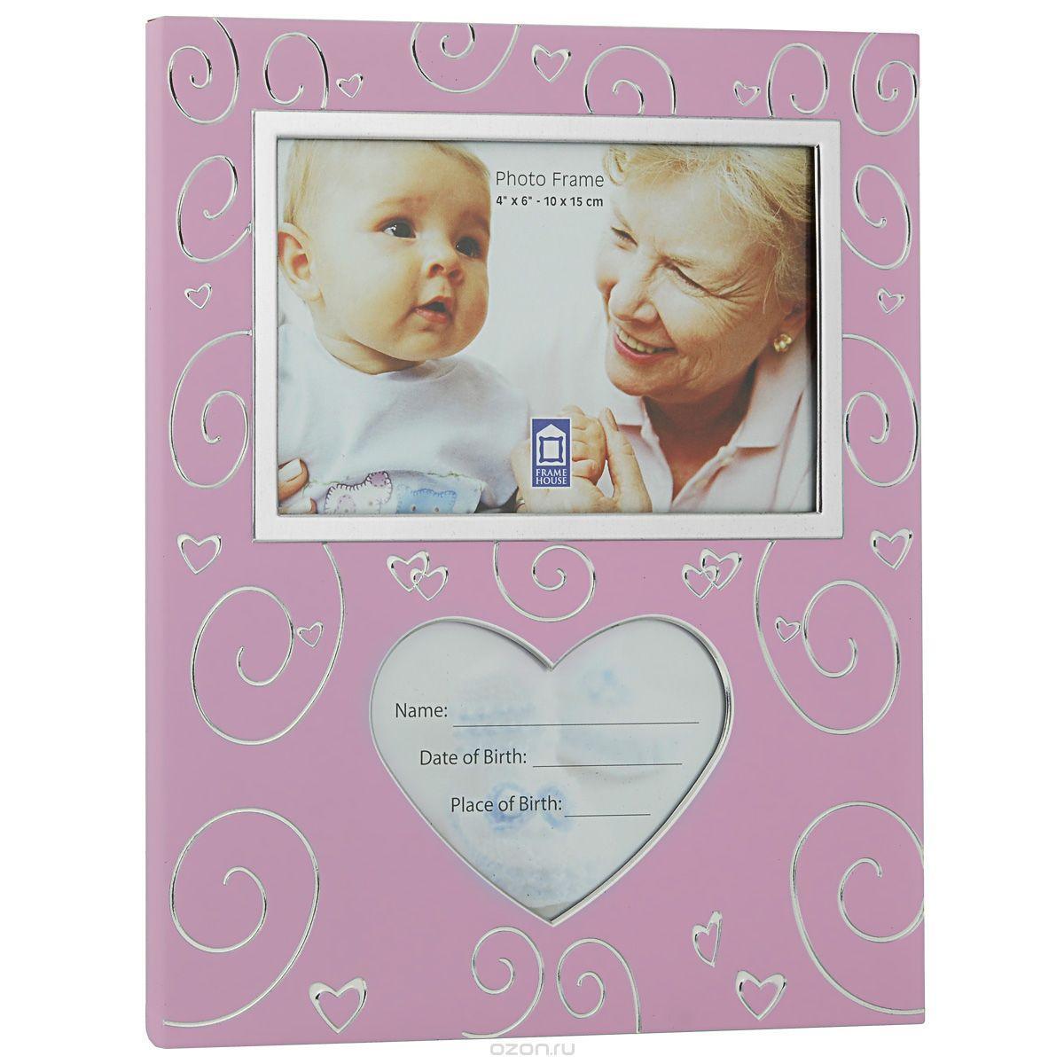 ФоторамкаPATA T8715P 10X15для девочекБрелок для ключейФоторамка PATA - прекрасный способ красиво оформить фотографию вашего малыша. Фоторамка выполнена из металла, покрытого краской голубого цвета, и украшена красивым рельефом. Внизу расположено поле в виде сердечка для записи имени, даты рождения и места рождения вашего ребенка. Фоторамку можно поставить на стол с помощью специальной ножки или подвесить на стену, для чего с задней стороны предусмотрены отверстия. Такая фоторамка поможет сохранить на память самые яркие моменты вашей жизни, а стильный дизайн сделает ее прекрасным дополнением интерьера комнаты.