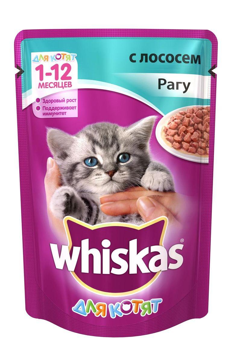 Консервы для котят Whiskas, рагу с лососем, 85 г55850Консервы для котят Whiskas - это современный продуманный рацион с оптимальным соотношением цена-качество, он изготавливается из натурального мяса и рыбы, субпродуктов и злаков, не содержит вредных для здоровья компонентов, имеет низкий уровень жира и холестерина, а также оптимально высокую энергетическую ценность - котята в сутки тратят куда больше калорий, чем взрослые питомцы. Особенное внимание производитель уделил повышению иммунитета пушистого малыша: формула рациона дополнена комплексом природных антиоксидантов (витаминов А и Е), которые помогают защищать организм от неблагоприятного воздействия ультрафиолетовых лучей, вирусов, возбудителей болезней и загрязненной окружающей среды. Благодаря этому здоровье вашего любимца будет находиться в полной безопасности - котенок вырастет крепким, сильным, устойчивым к заболеваниям и совершенно здоровым! Состав: мясо и субпродукты, рыба (в том числе лосось минимум 4%), растительное масло, таурин, витамины, минеральные вещества. Пищевая ценность: белки - 8,3 г., жиры - 6,0 г., зола - 2,5 г., клетчатка - 0,3 г., кальций - не менее 0,21 г., жирные кислоты (омега 6) - не менее 0,18 г., витамин А - не менее 200 МЕ, витамин Е - не менее 2,0 мг., таурин - не менее 0,08 г., цинк - не менее 2,2 мг., влага - 82 г. Энергетическая ценность (100г): 87 ккал/ 364 кДж. Вес упаковки: 85 г. Товар сертифицирован.