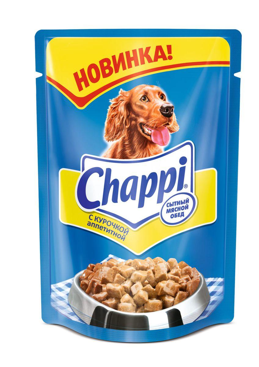 Консервы для собак Chappi, с аппетитной курочкой, 100 г0120710Консервы для собак Chappi с аппетитной курочкой обеспечит вашу собаку всеми необходимыми минеральными веществами и витаминами, белками и добавками. Это полноценный корм, который не содержит консервантов, искусственных красителей и усилителей вкуса. Этот корм отвечает всем собачьим потребностям и соответствует требованиям самых взыскательных хозяев. Состав: мясо и субпродукты (в том числе курица минимум 4%), злаки, витамины, минеральные вещества. Пищевая ценность: белки - 6,0 г., жиры - 2,5 г., зола - 2,5 г., клетчатка - 0,3 г., витамин А - не менее 105 МЕ, витамин Е - не менее 0,8 мг., влага - 84 г. Энергетическая ценность (100г): 60 ккал. Вес упаковки: 100 г. Товар сертифицирован.