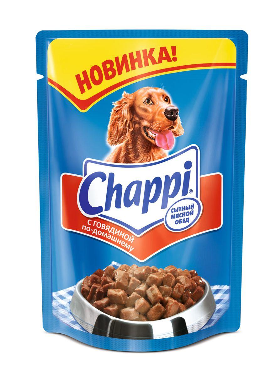 Консервы для собак Chappi, с говядиной по-домашнему, 100 г0120710Консервы для собак Chappi обеспечит вашу собаку всеми необходимыми минеральными веществами и витаминами, белками и добавками. Это полноценный корм, который не содержит консервантов, искусственных красителей и усилителей вкуса. Этот корм отвечает всем собачьим потребностям и соответствует требованиям самых взыскательных хозяев. Состав: мясо и субпродукты (в том числе говядина минимум 4%), злаки, витамины, минеральные вещества. Пищевая ценность: белки - 6,0 г., жиры - 2,5 г., зола - 2,5 г., клетчатка - 0,3 г., витамин А - не менее 105 МЕ, витамин Е - не менее 0,8 мг., влага - 84 г. Энергетическая ценность (100г): 60 ккал. Вес упаковки: 100 г. Товар сертифицирован.